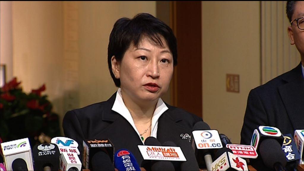 鄭若驊:會以專業盡力維護香港法治