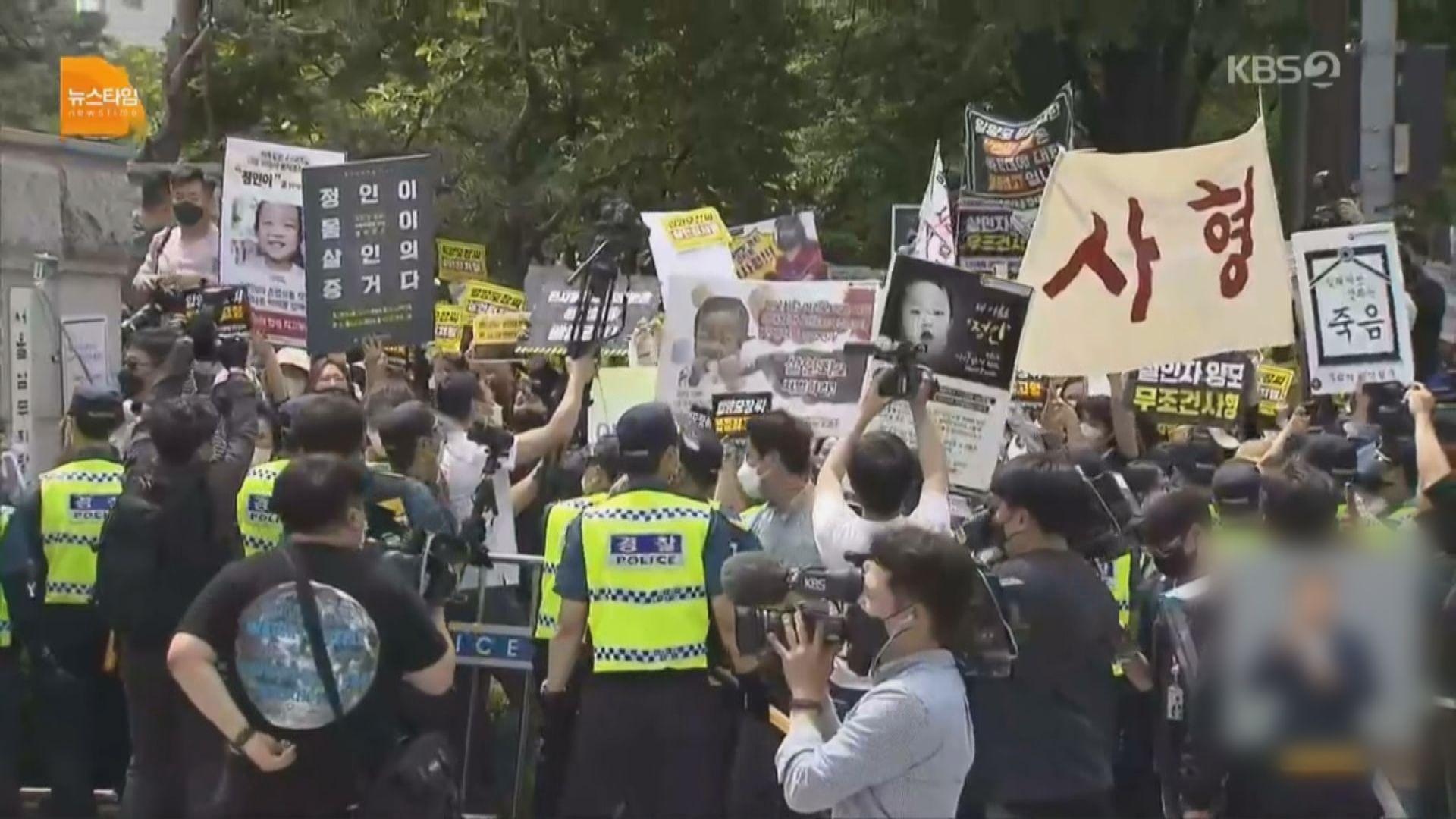 南韓虐待女嬰致死案 養母被判終身監禁