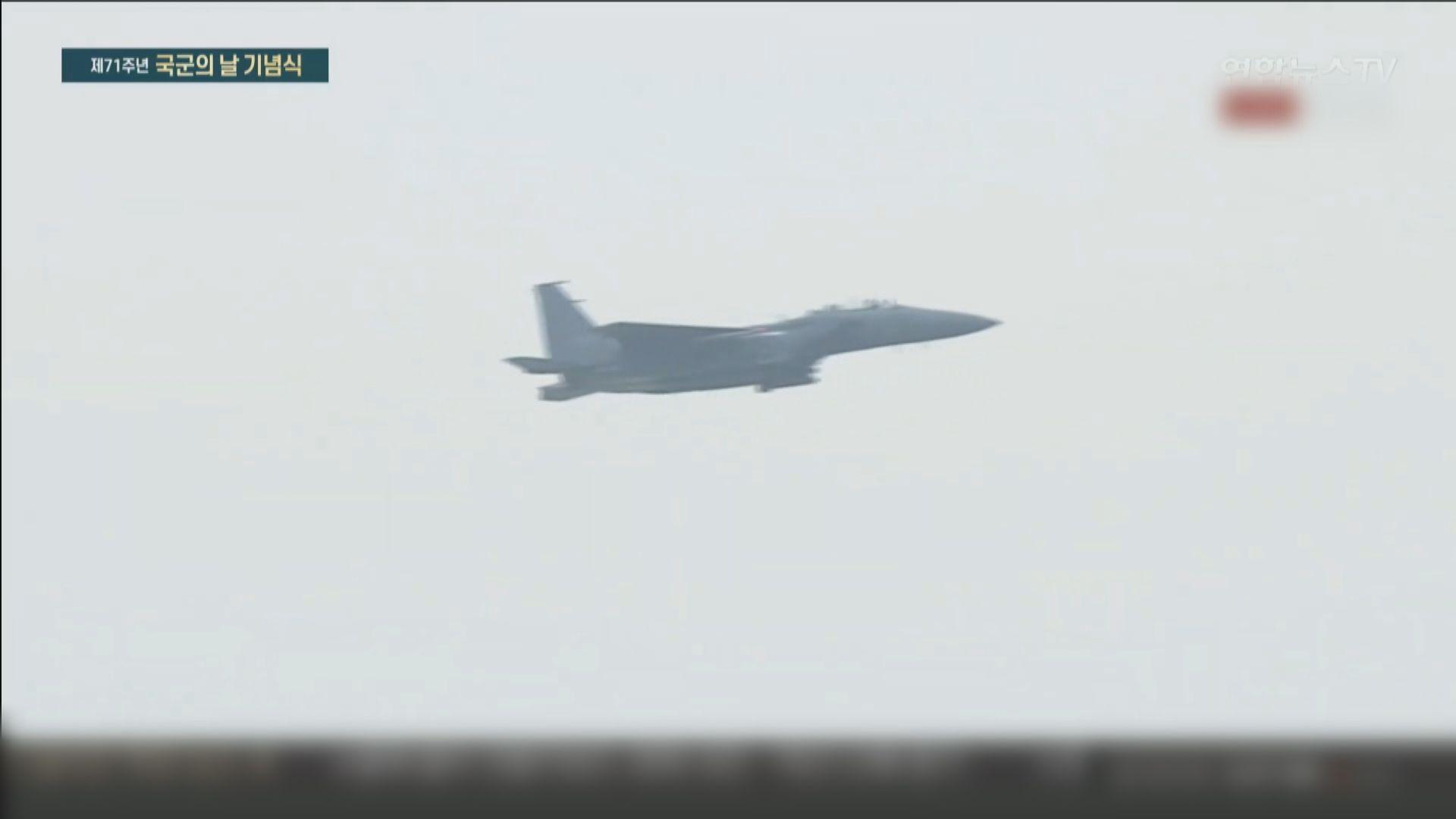 南韓閱兵儀式展示向美購入的F35隱形戰機