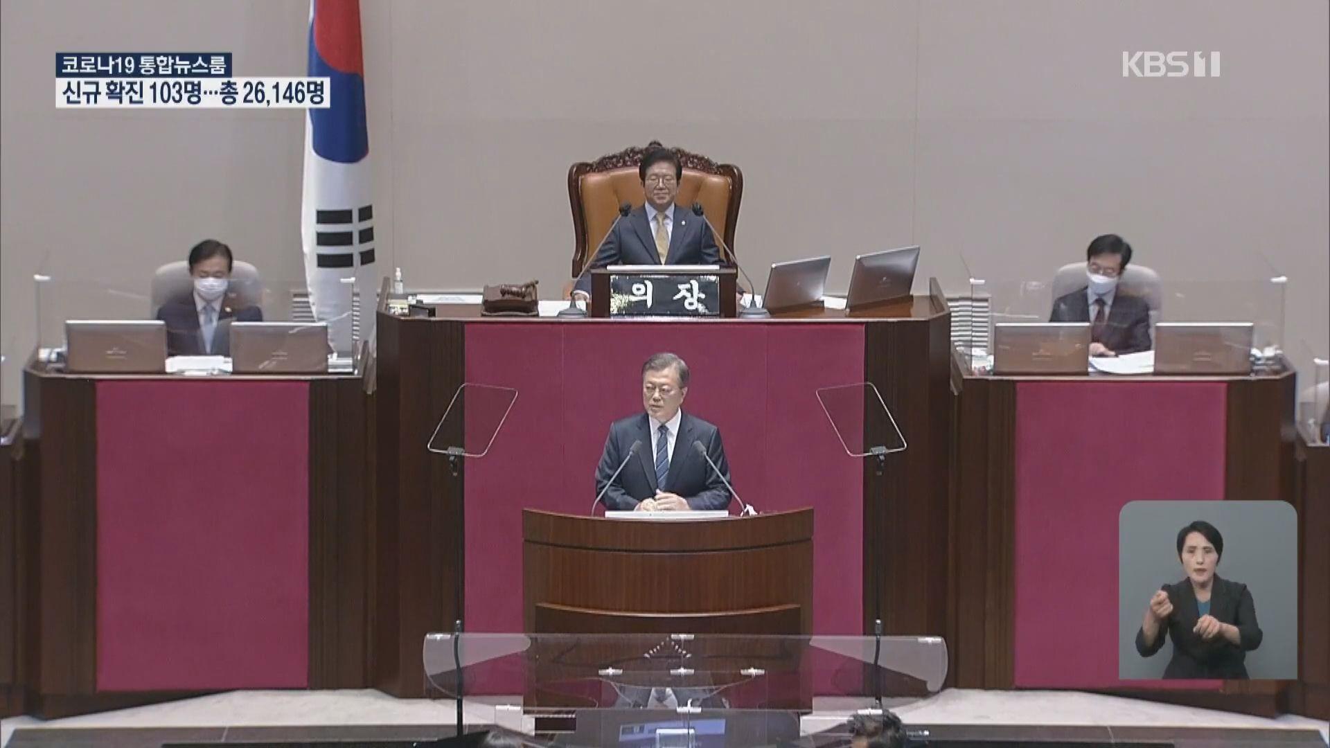 南韓將推出恢復經濟一系列措施