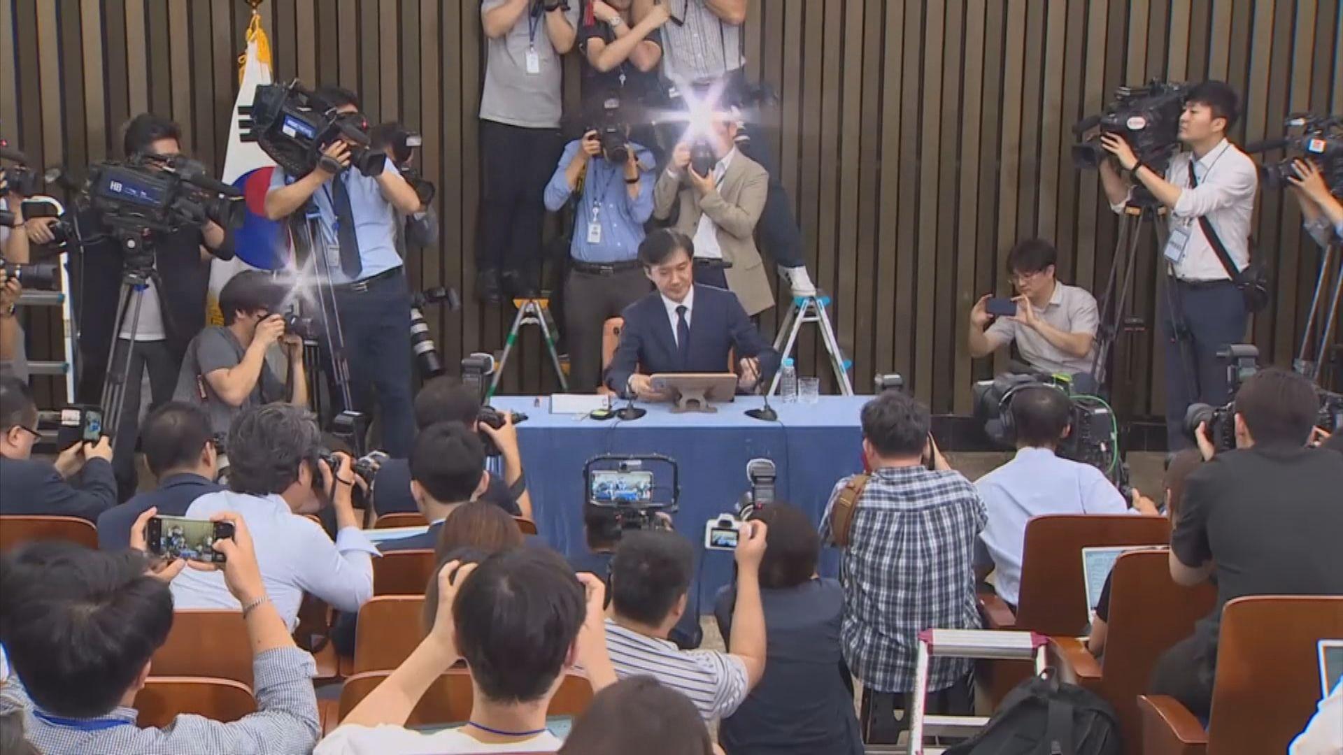 南韓前法務部長曹國涉收賄等11項罪名