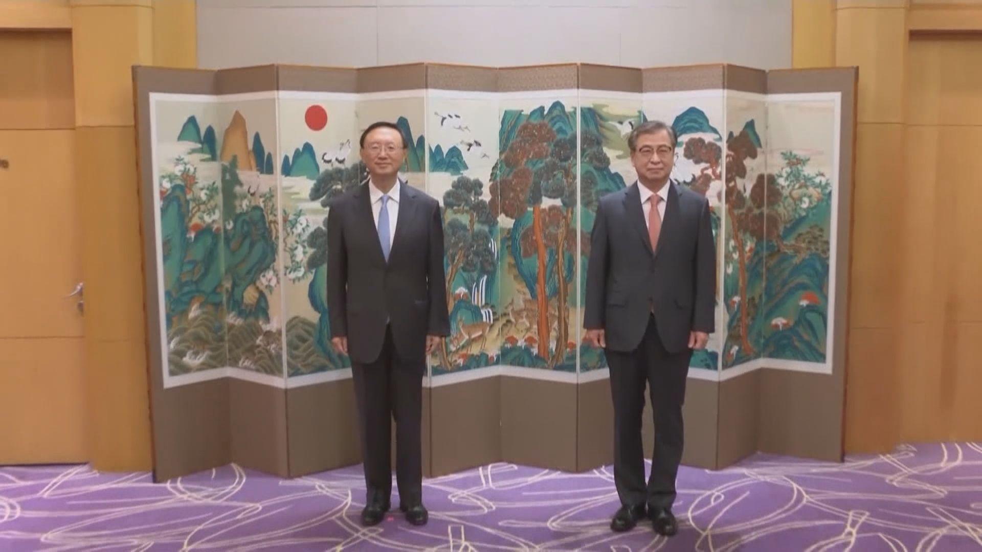 楊潔篪晤南韓官員 雙方商定疫情穩定後安排習近平訪韓