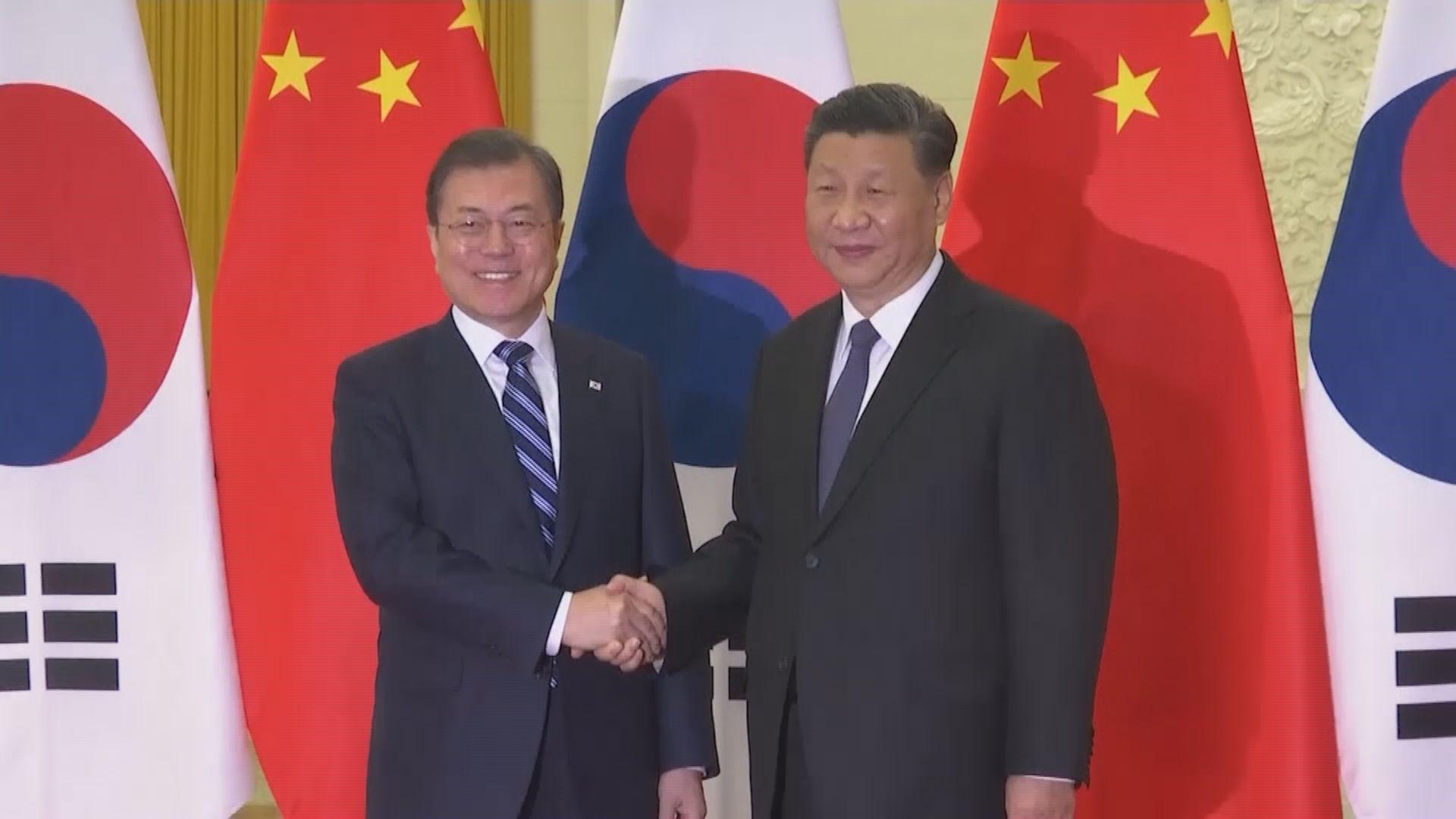 中韓商定待疫情穩定 安排習近平訪韓