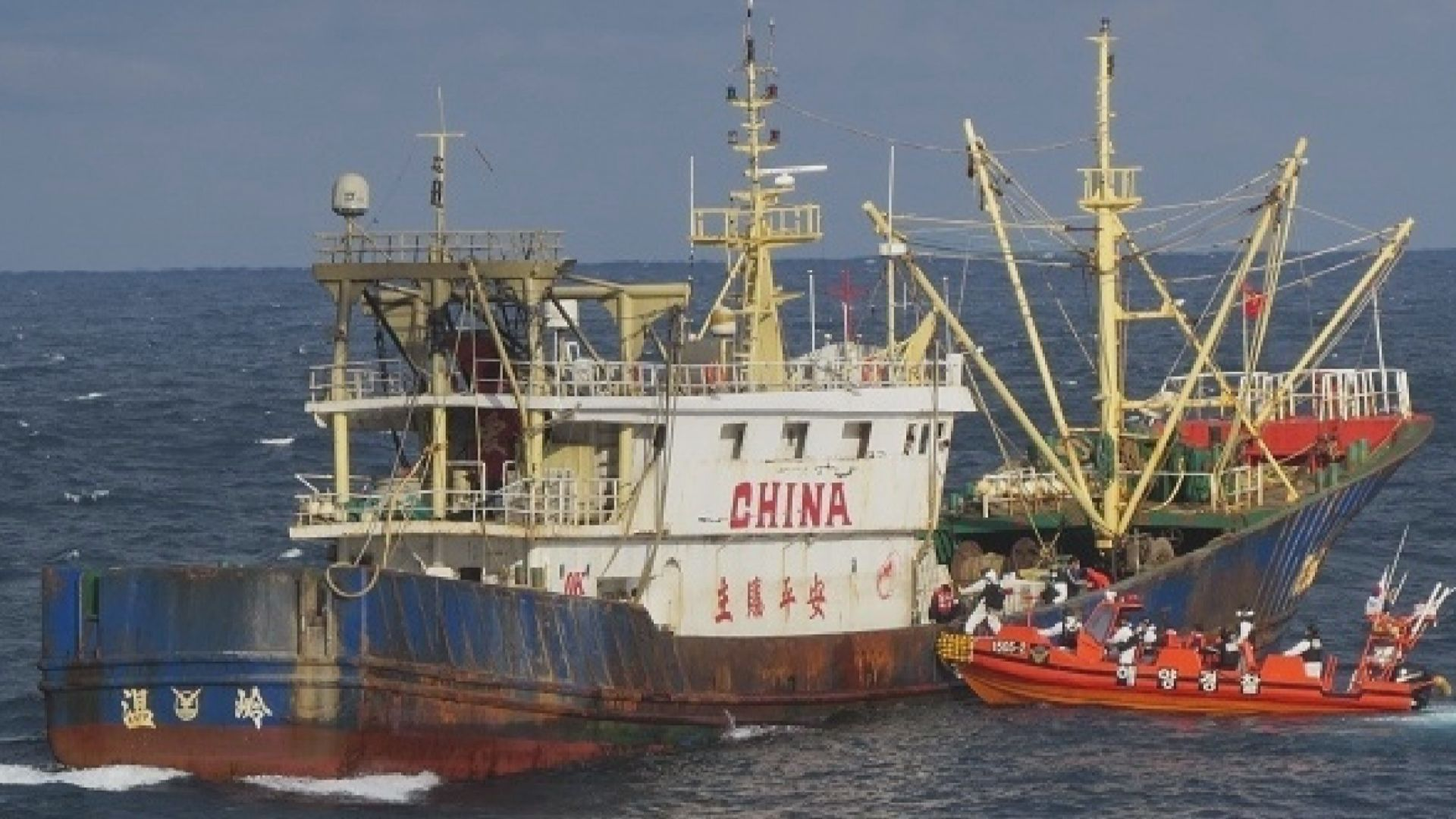 南韓濟州扣押中國漁船指涉非法捕撈