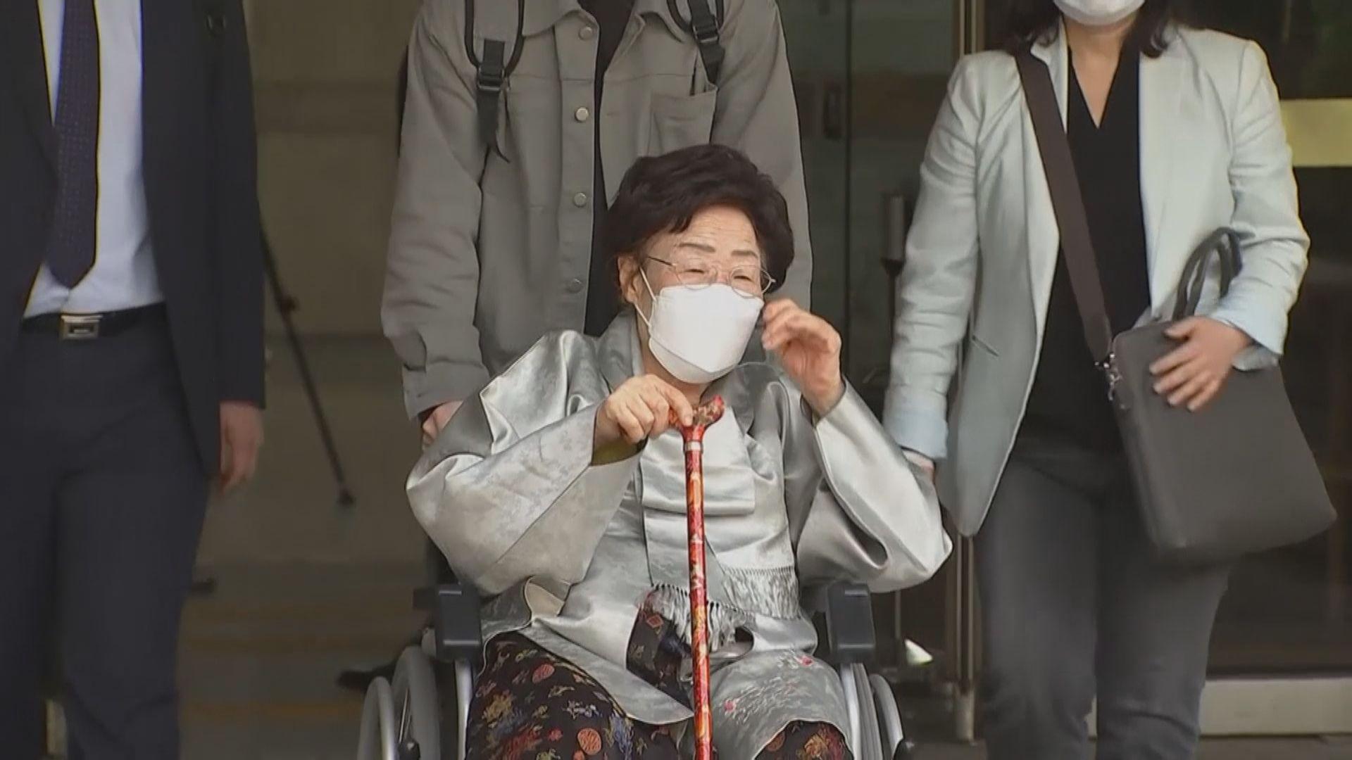 南韓法院駁回慰安婦受害人向日本索償訴訟