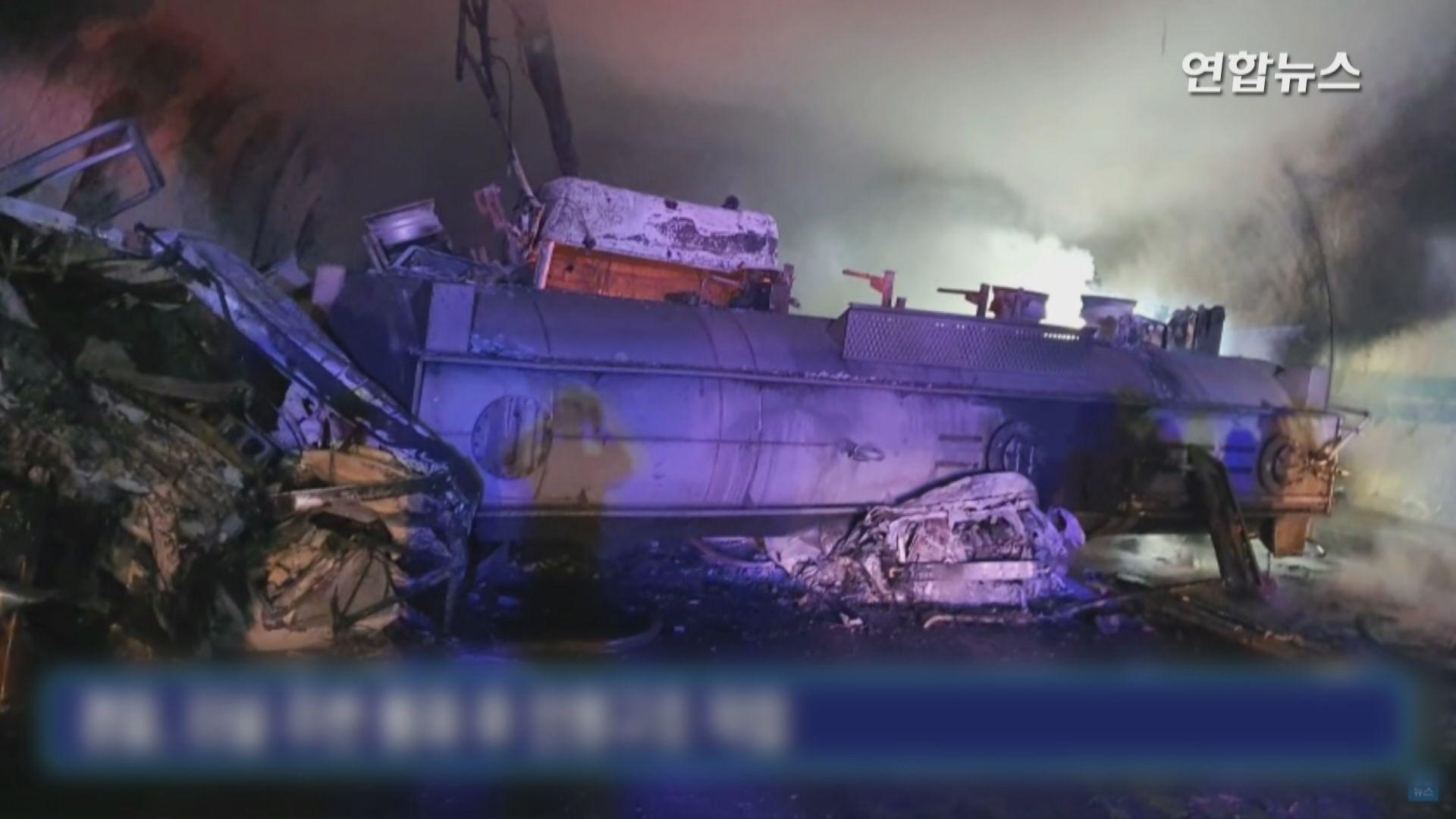 南韓逾30車相撞最少三死