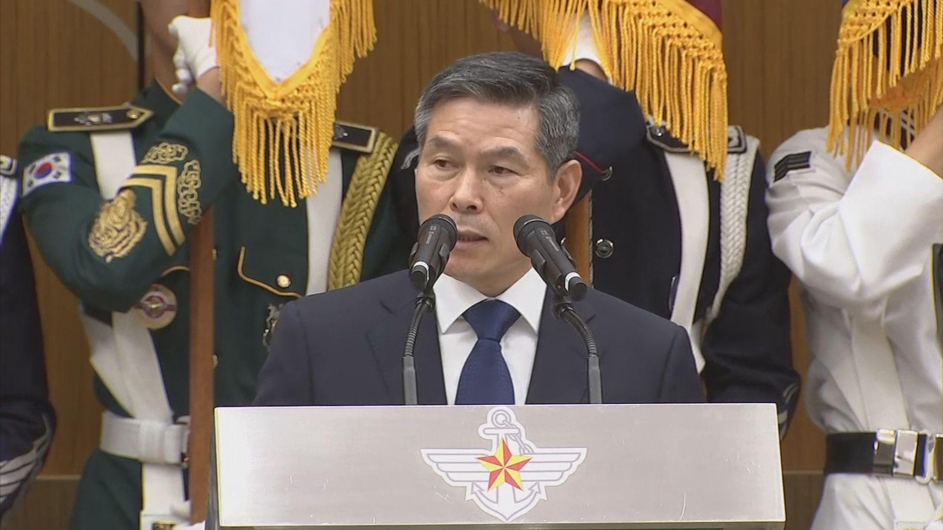 南韓新任防長鄭景斗宣誓就職