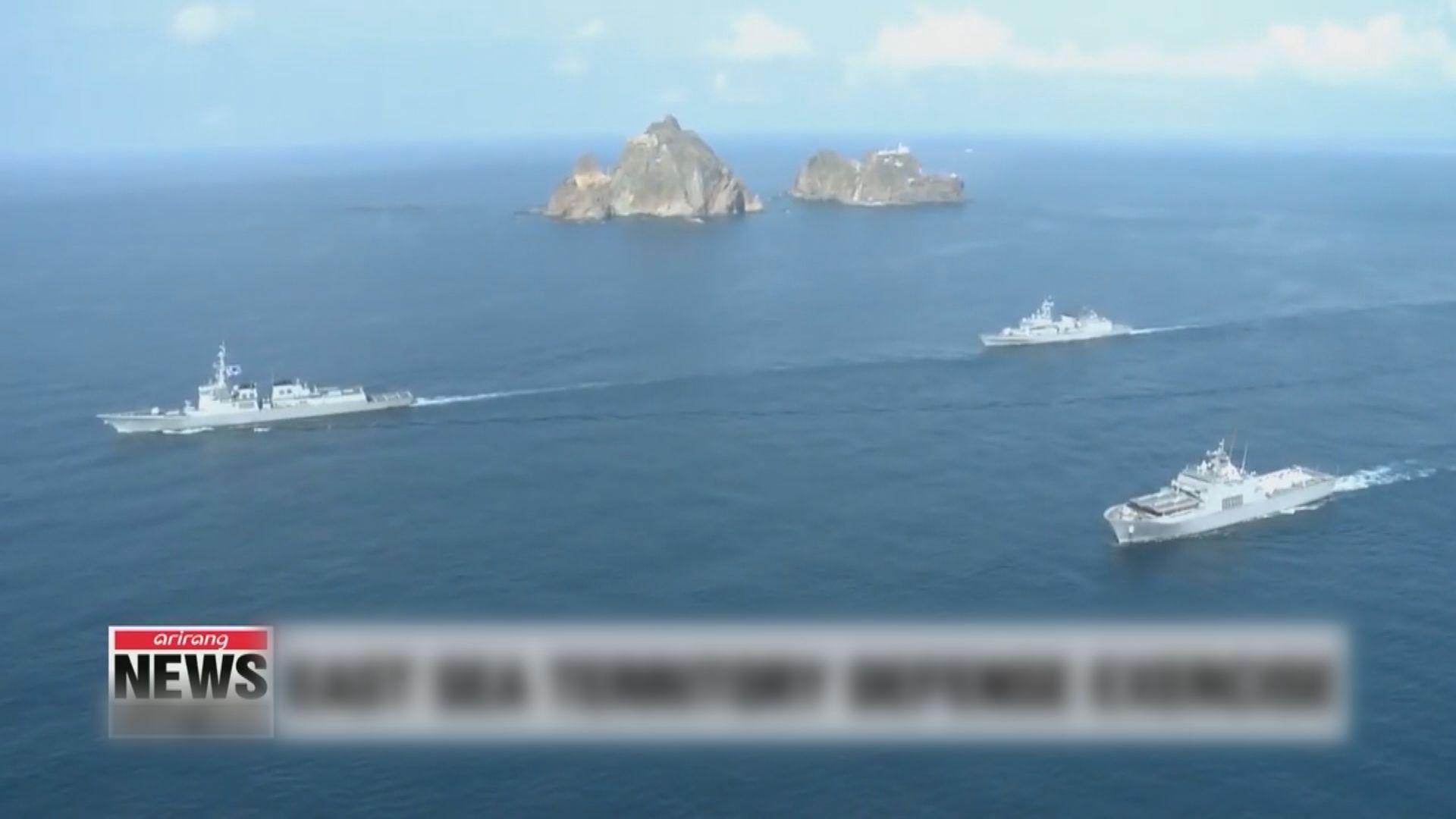 南韓在與日本有主權爭議獨島舉行防禦演習