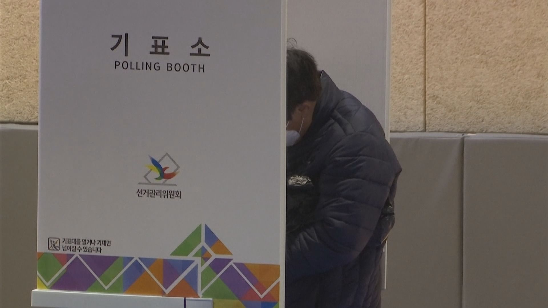 南韓國會選舉投票率創新高 調查指執政黨可奪過半議席