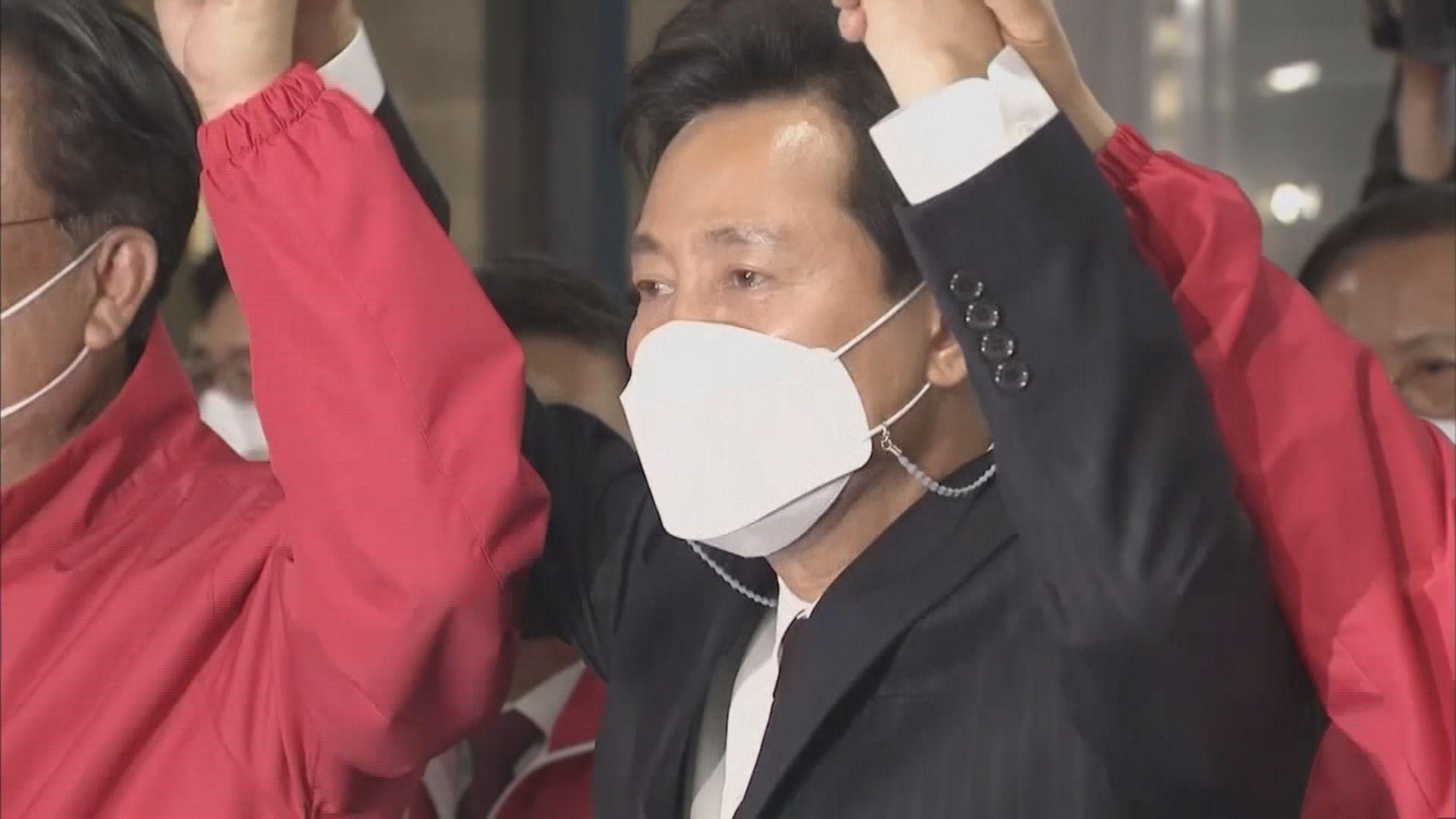 南韓在野國民力量黨勝出首爾及釜山市長選舉
