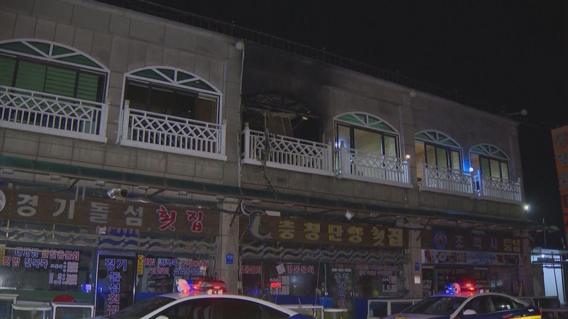 南韓江原道汽車旅館氣體爆炸最少4死5傷