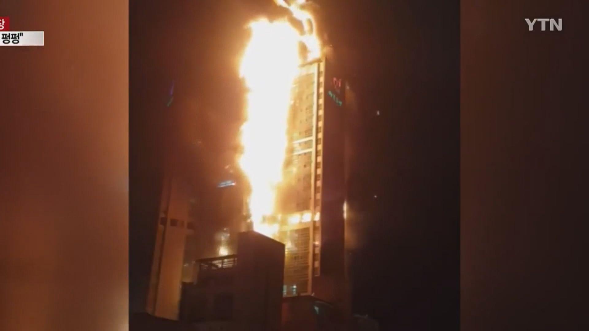 南韓蔚山商住大廈起火 88人不適送院