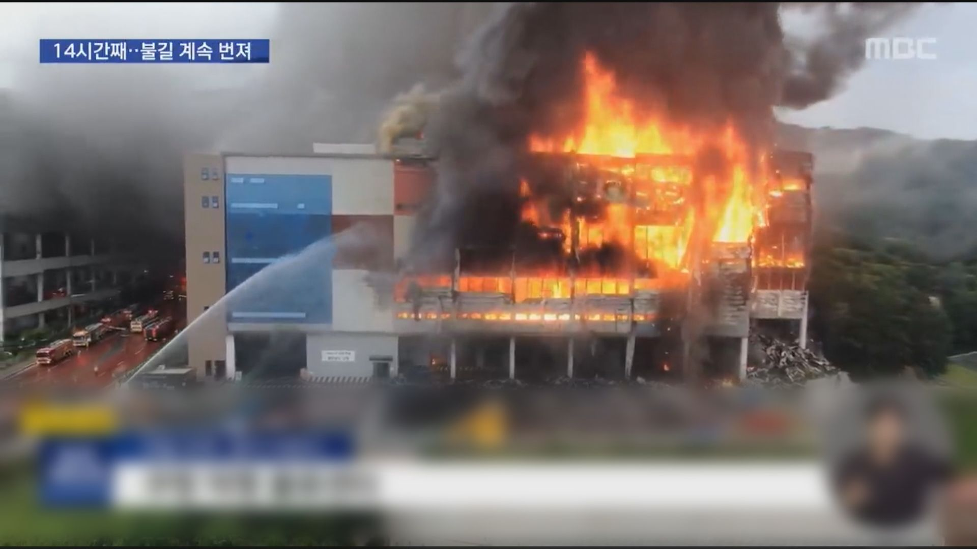 南韓物流中心大火 一名消防員失蹤