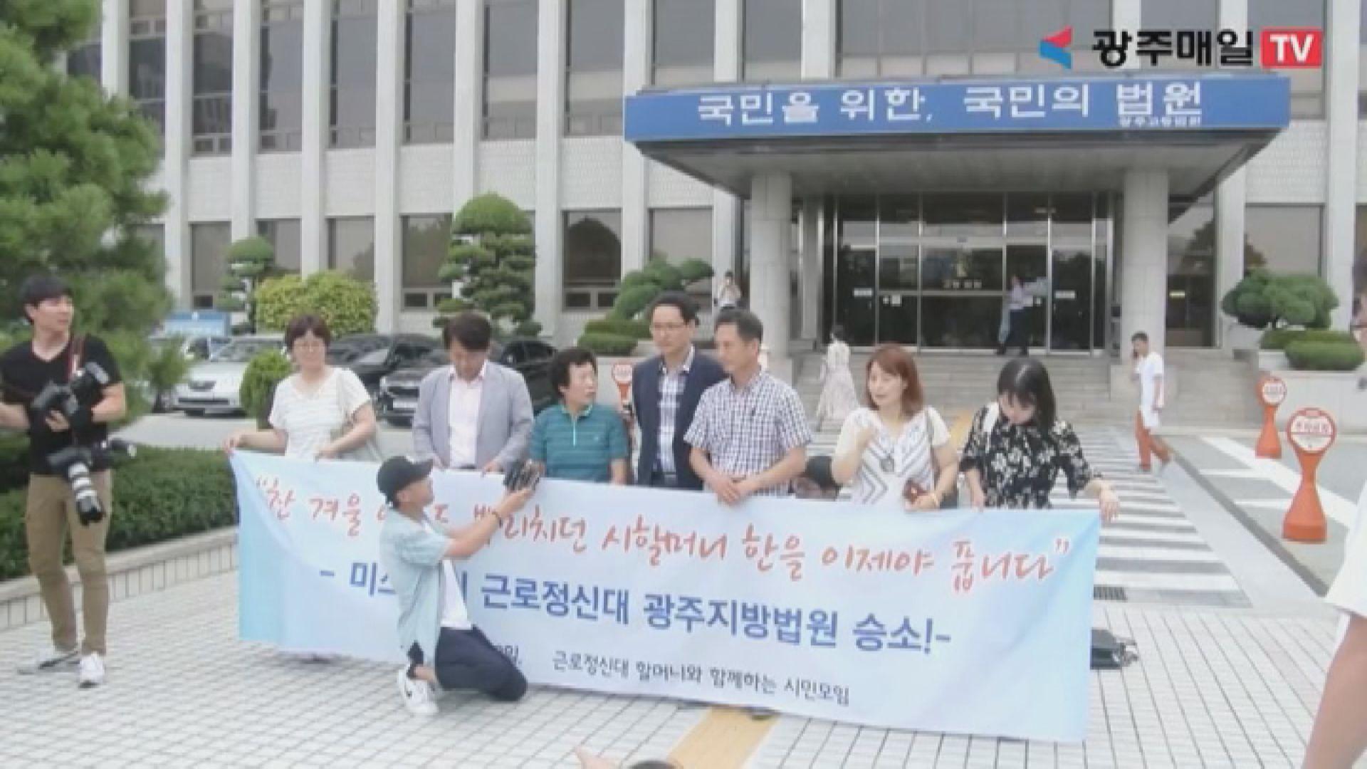 南韓對「戰犯企業」仍非常敏感