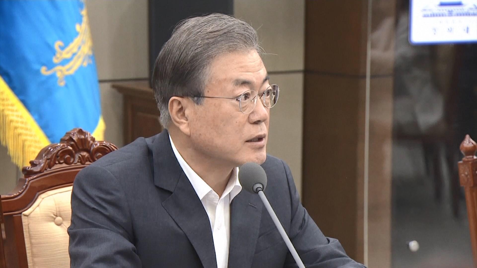 文在寅要求日本撤銷出口限制