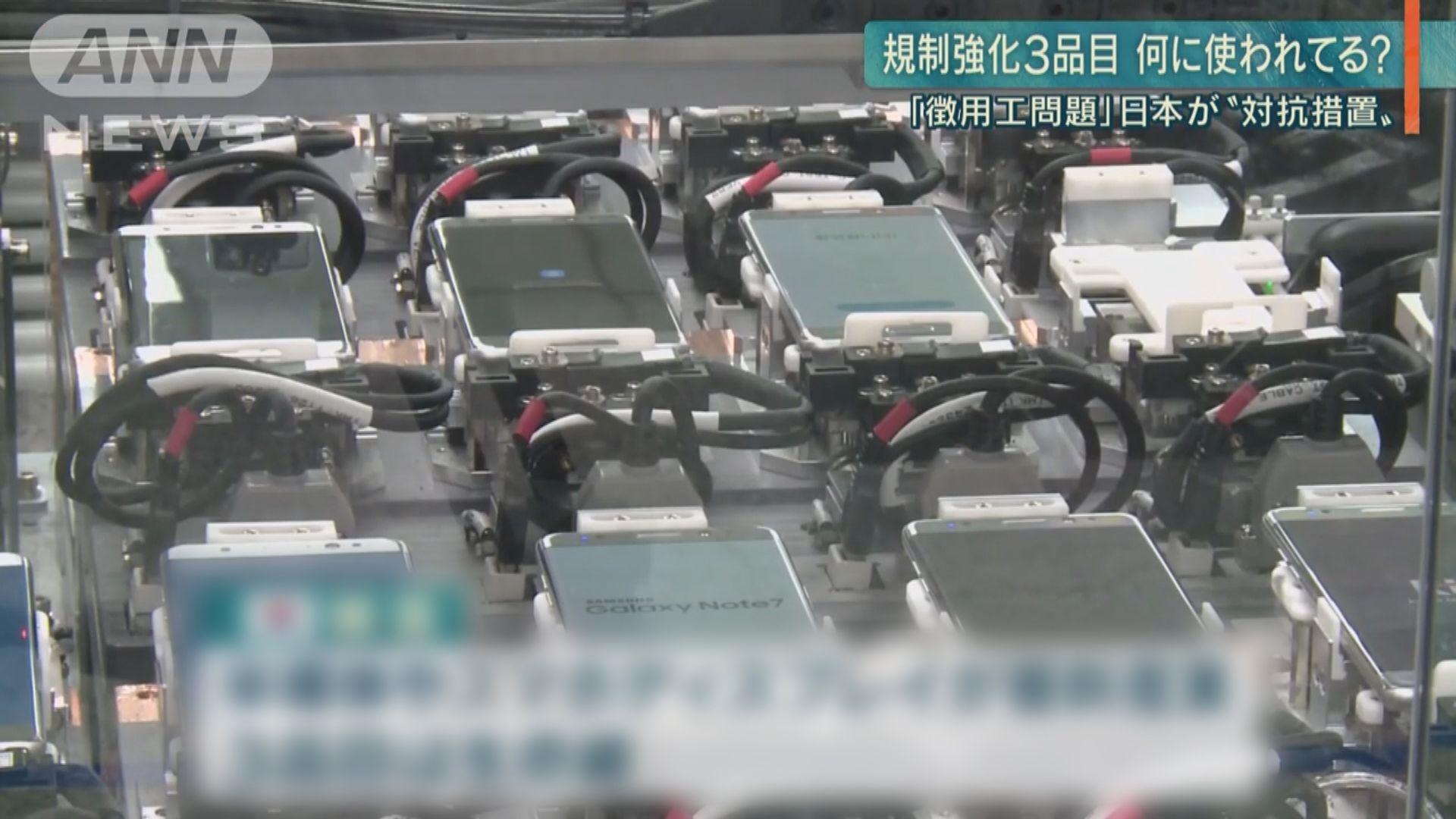 南韓譴責日本限制出口半導體原料