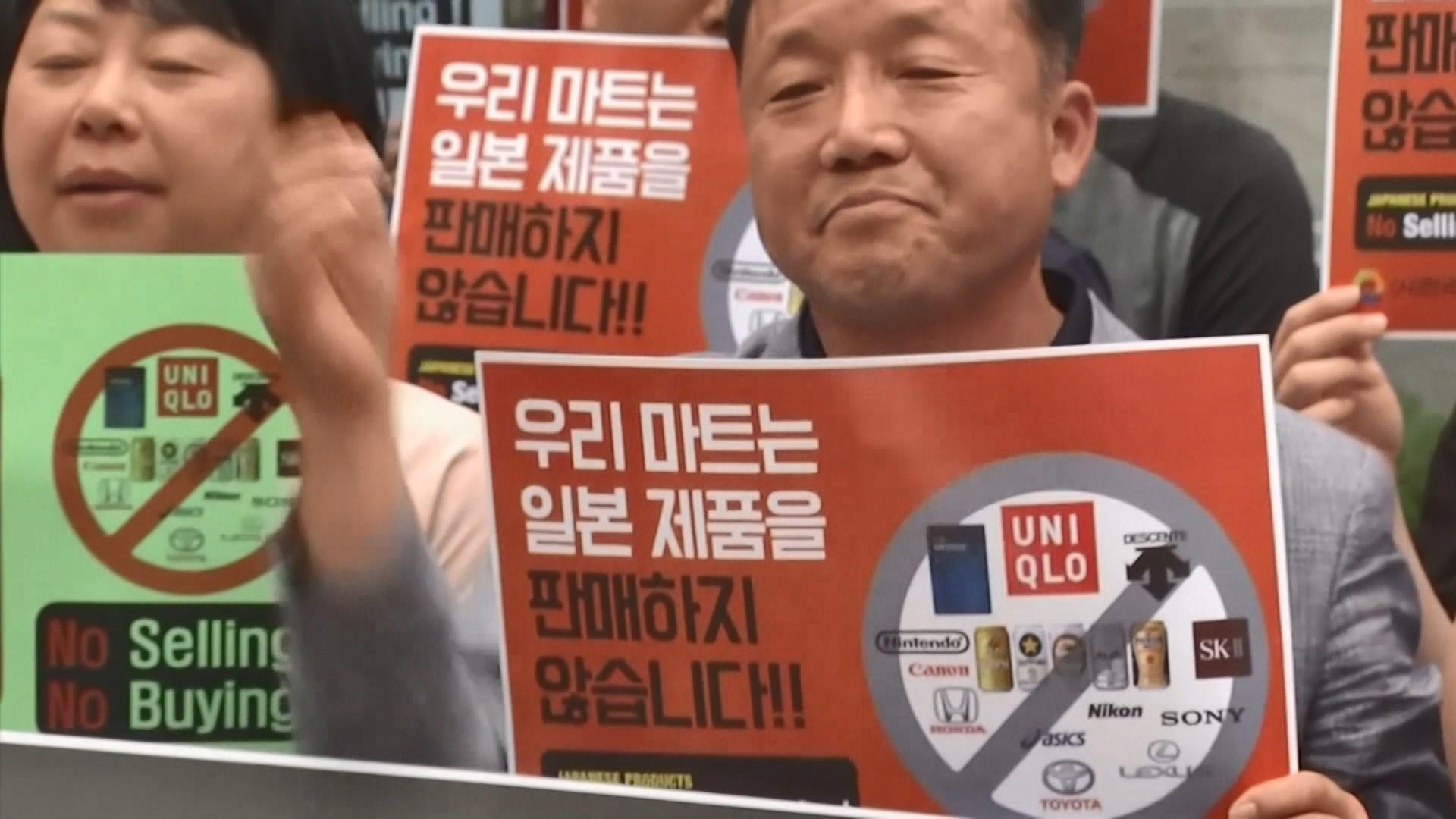 南韓企業發起罷買日貨抗議限制原材料出口