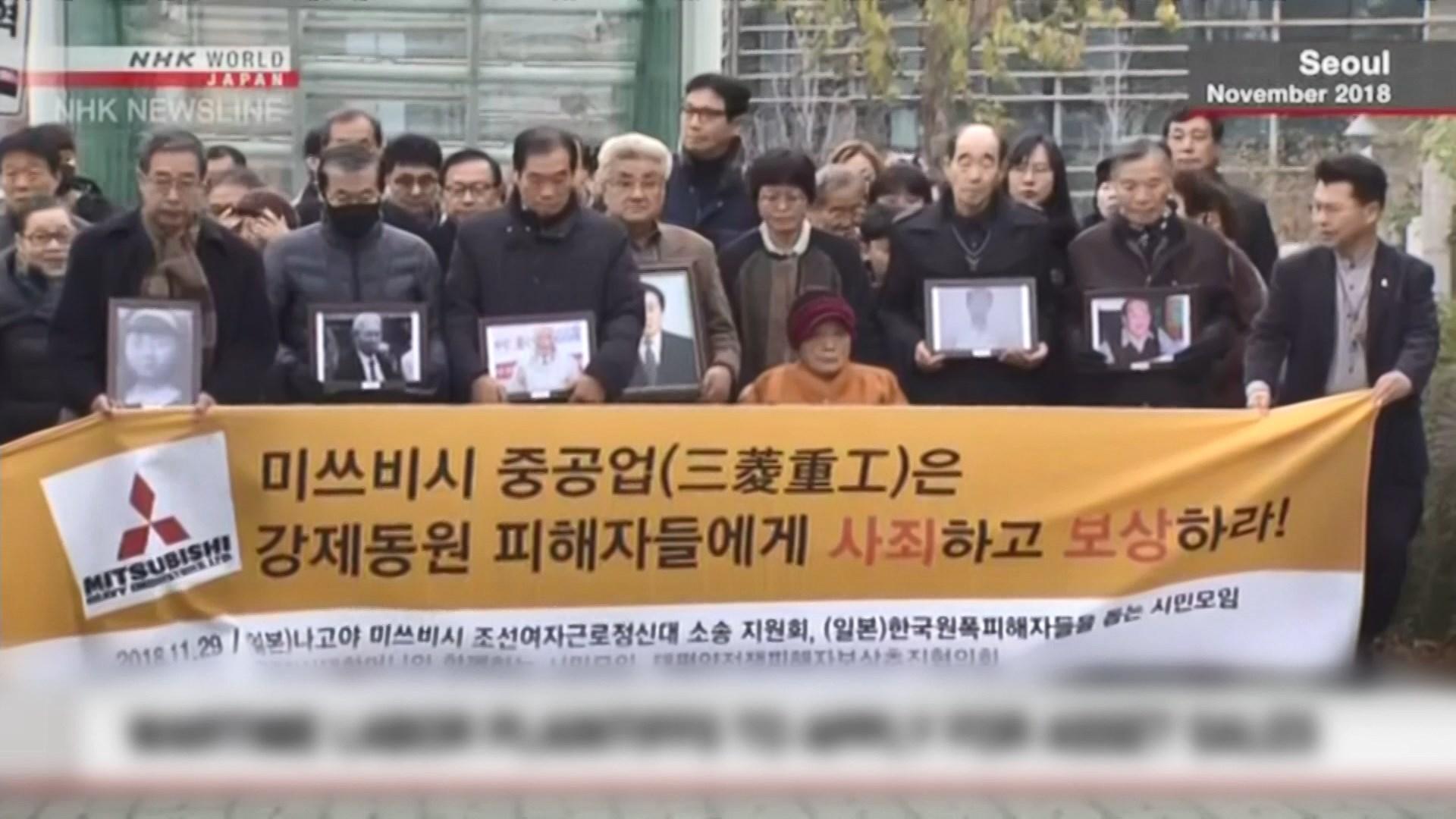 南韓擬變賣三菱重工資產賠償強徵勞工