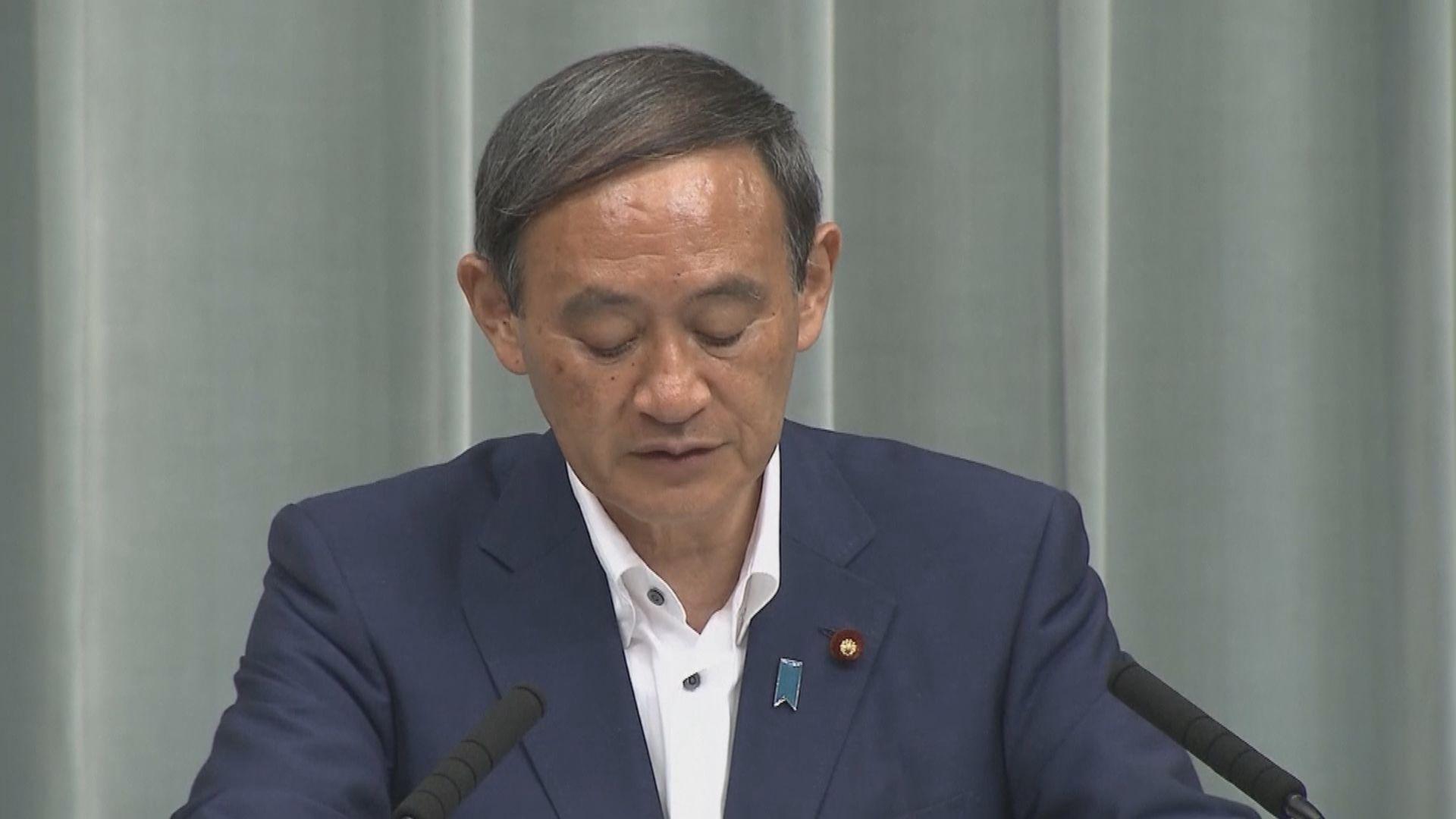 日本指日韓緊張關係非常嚴峻