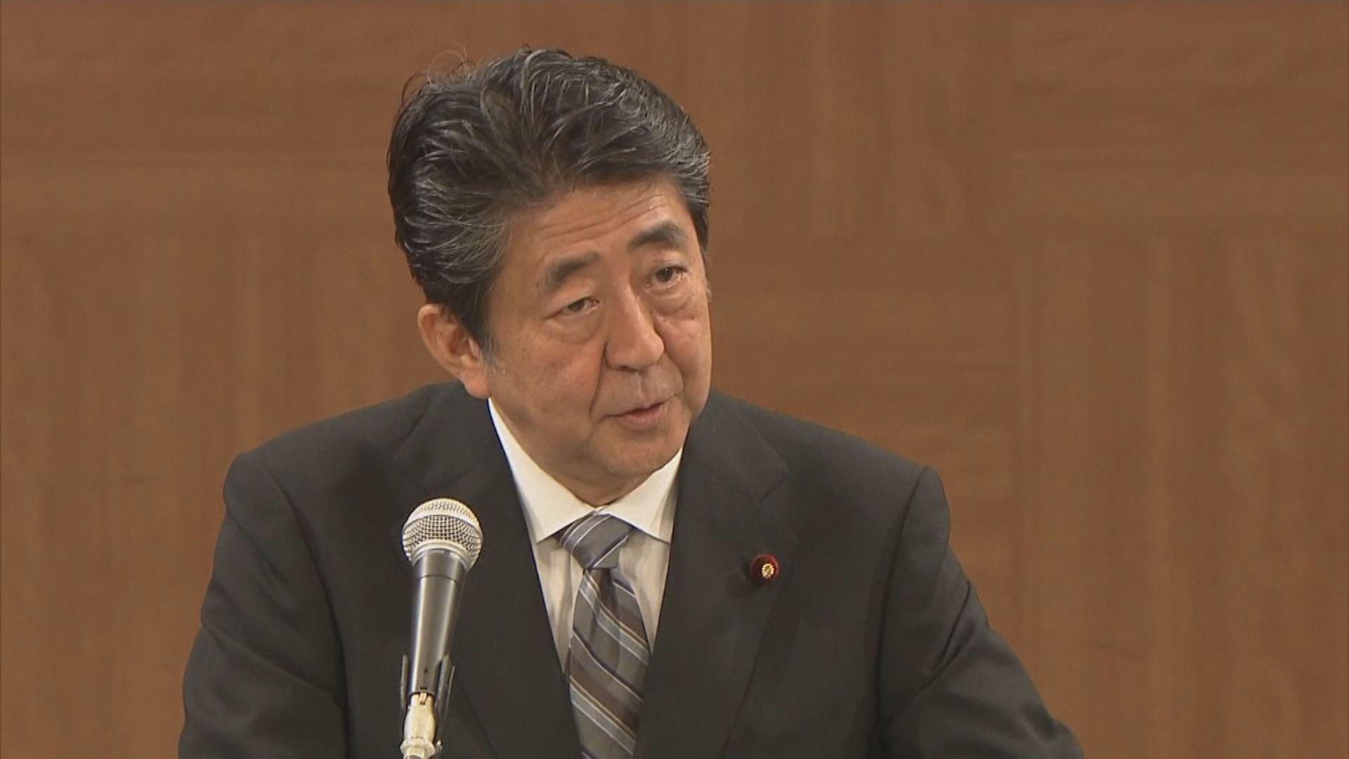 日本周三公布南韓出口管制名單