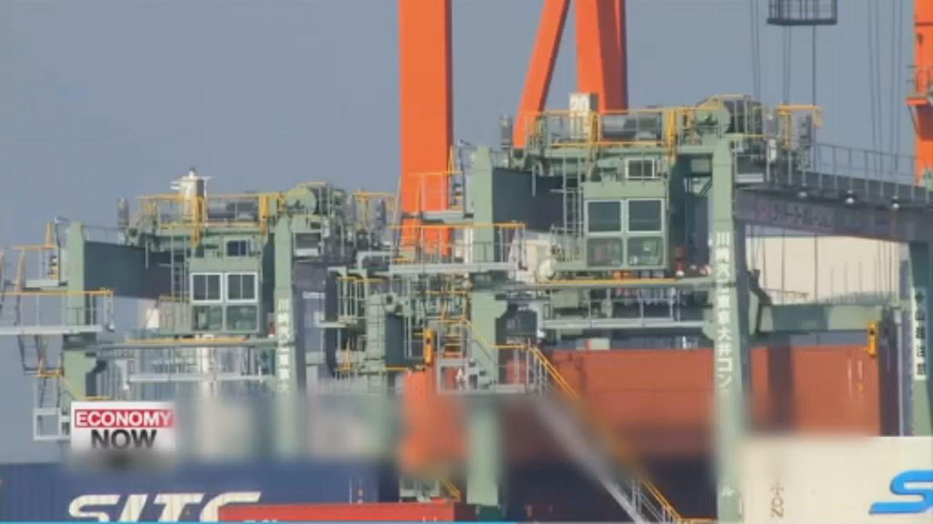 南韓將日本剔出貿易白名單