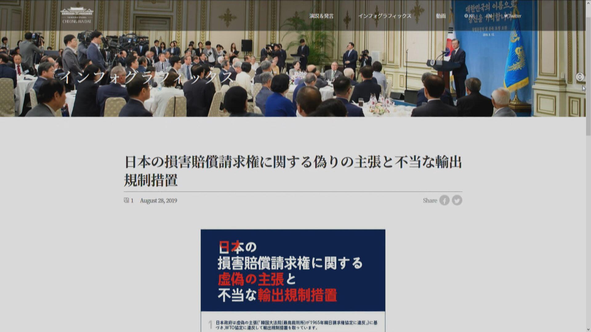 日本外相:會繼續循外交渠道溝通