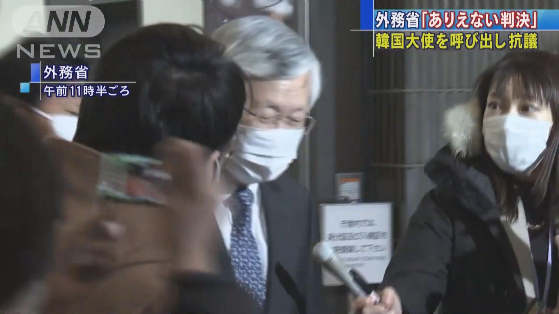 南韓法院判處日本政府賠償慰安婦受害人 日本提抗議
