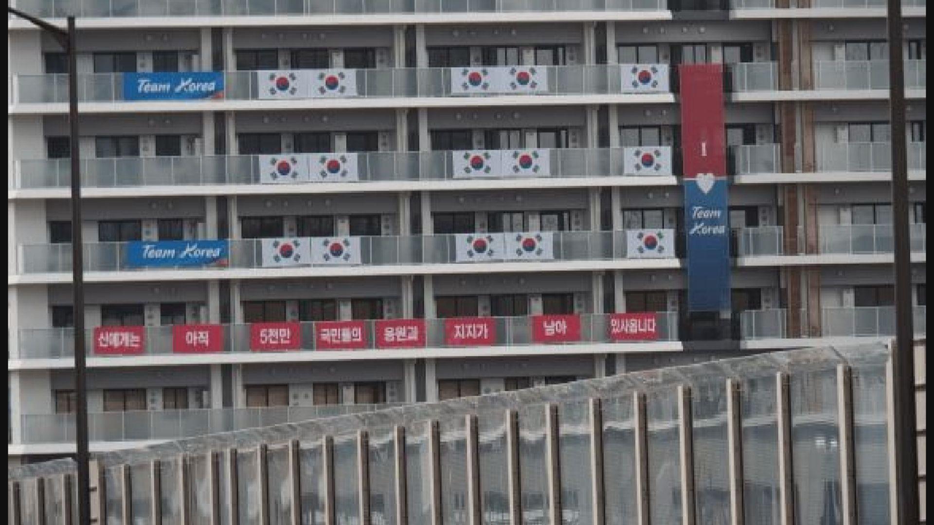 南韓奧運代表團除下被指反日橫額
