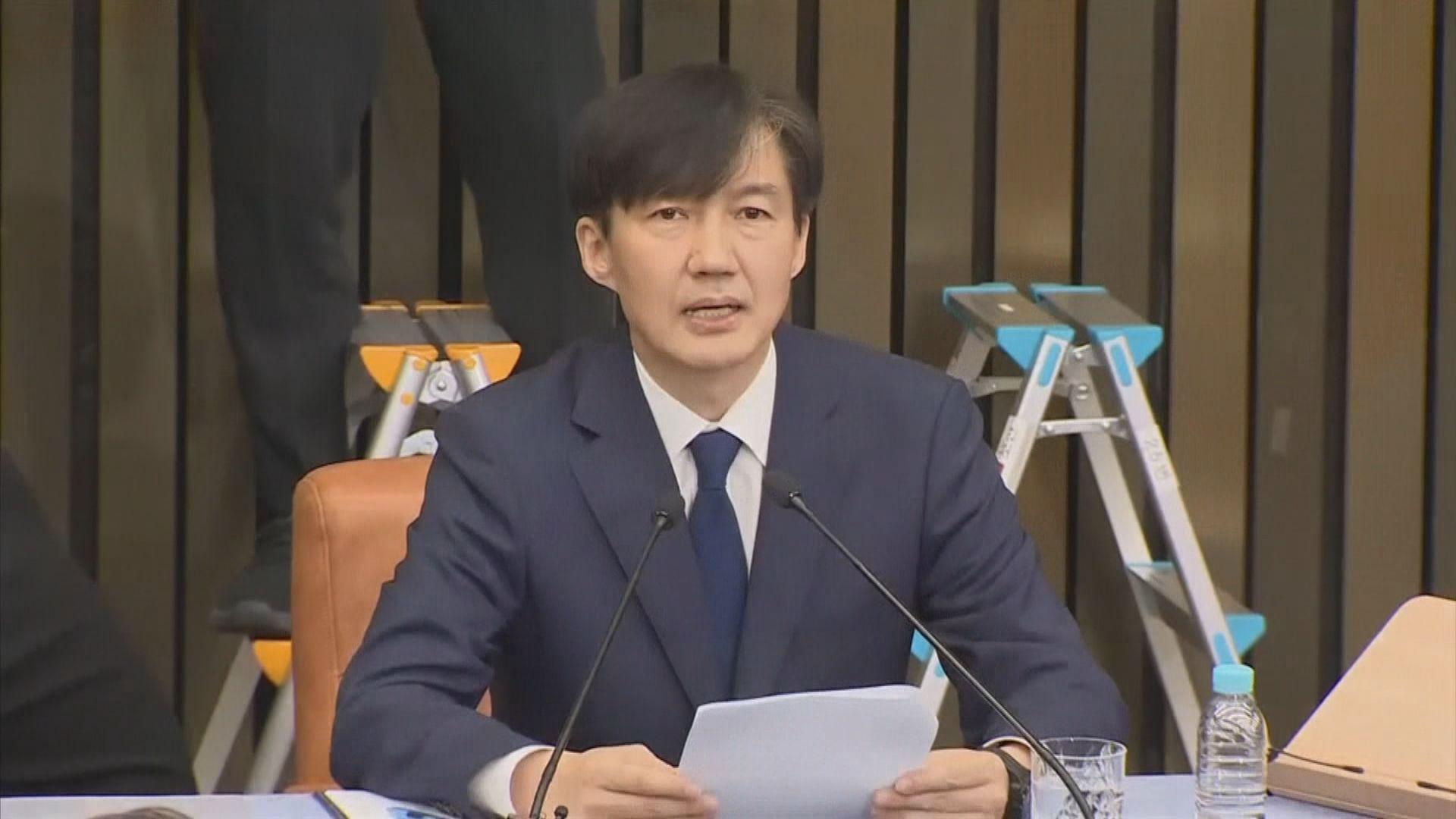 文在寅爭議聲中任命曹國為南韓法務部長
