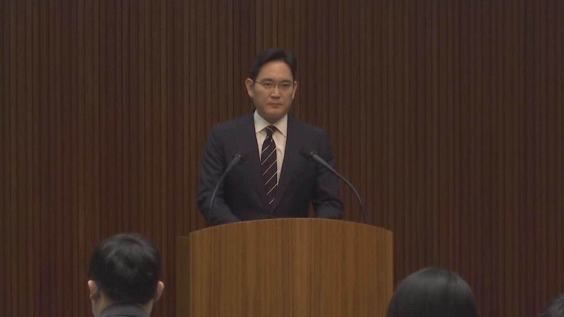 首爾法院拒絕批准拘捕三星電子副會長李在鎔