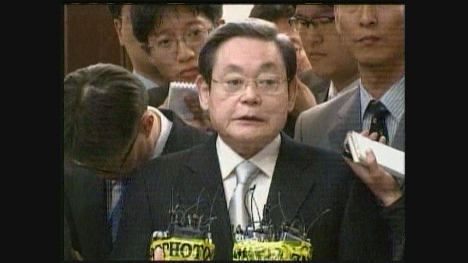 南韓三星集團會長李健熙病逝