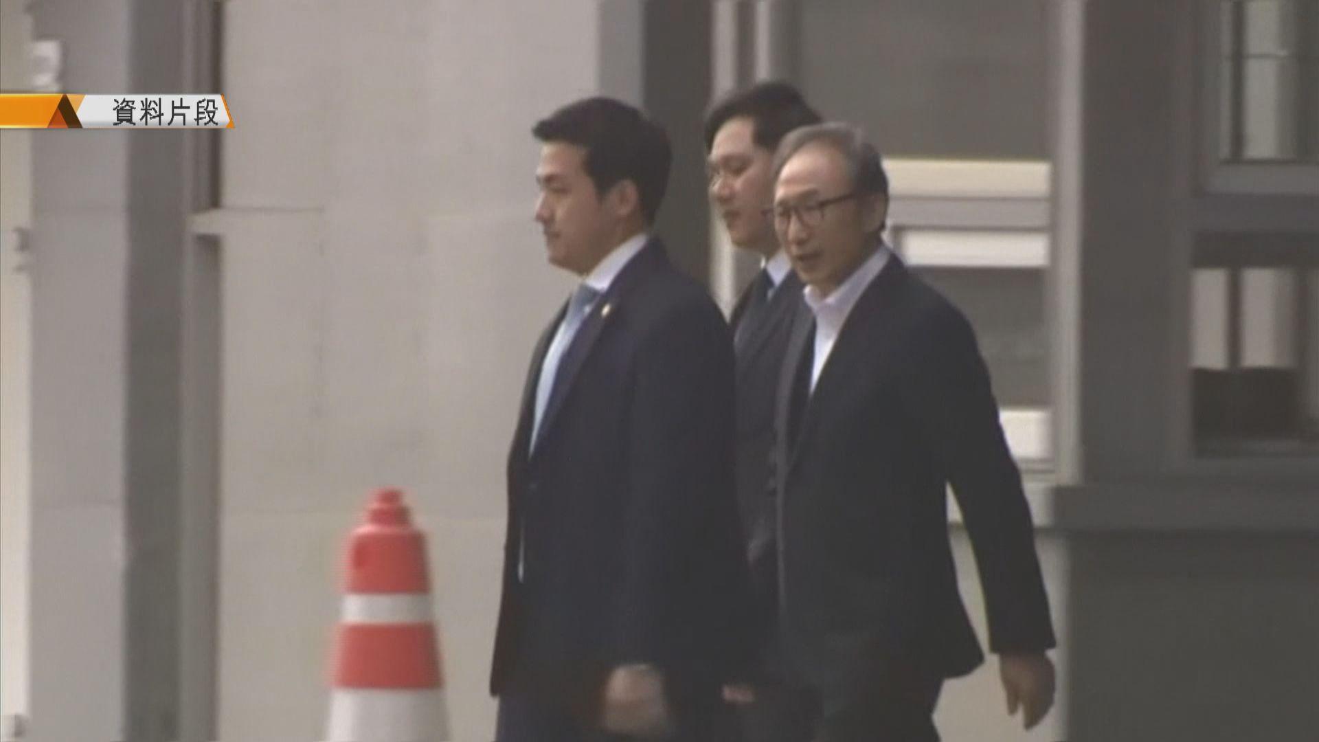 南韓前總統李明博受賄案維持判監17年