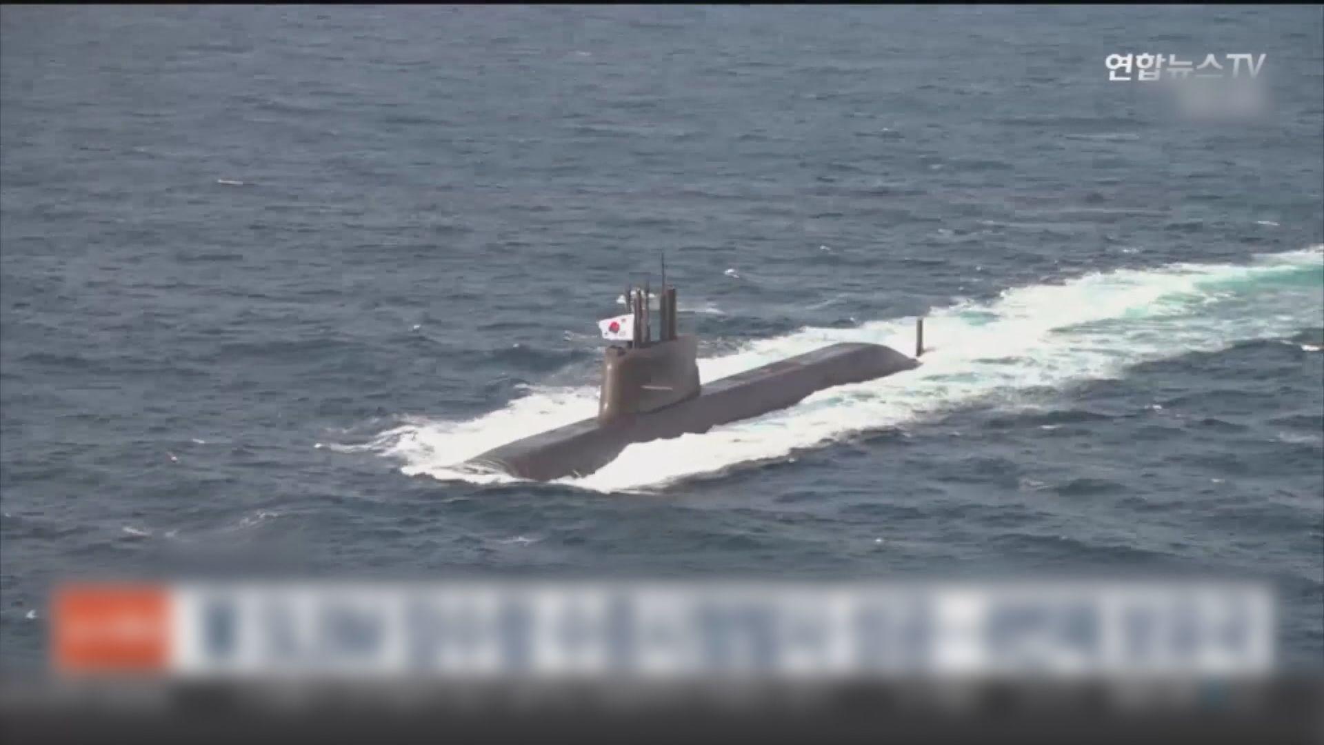 南韓總統府證實成功試射潛射彈道導彈