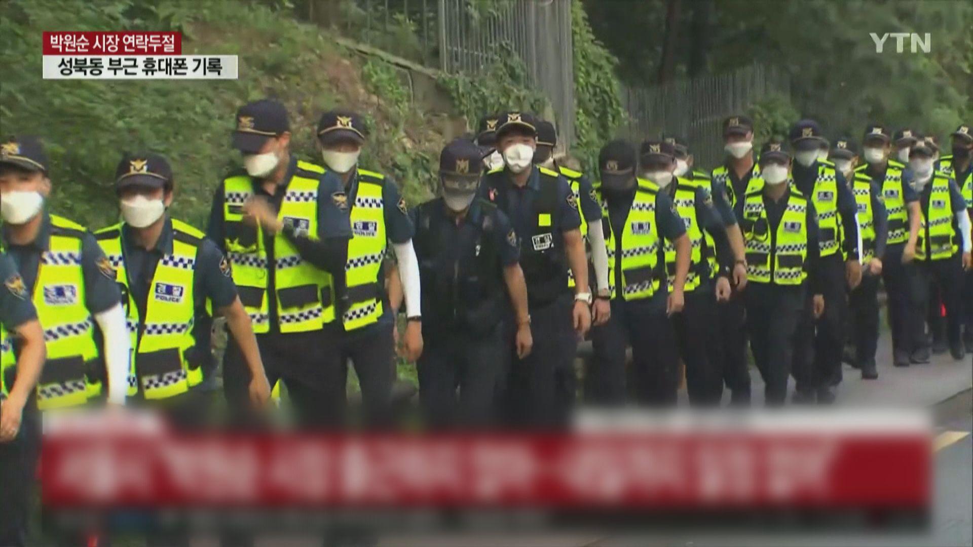 首爾市長朴元淳失蹤 警方及消防人員加緊搜索