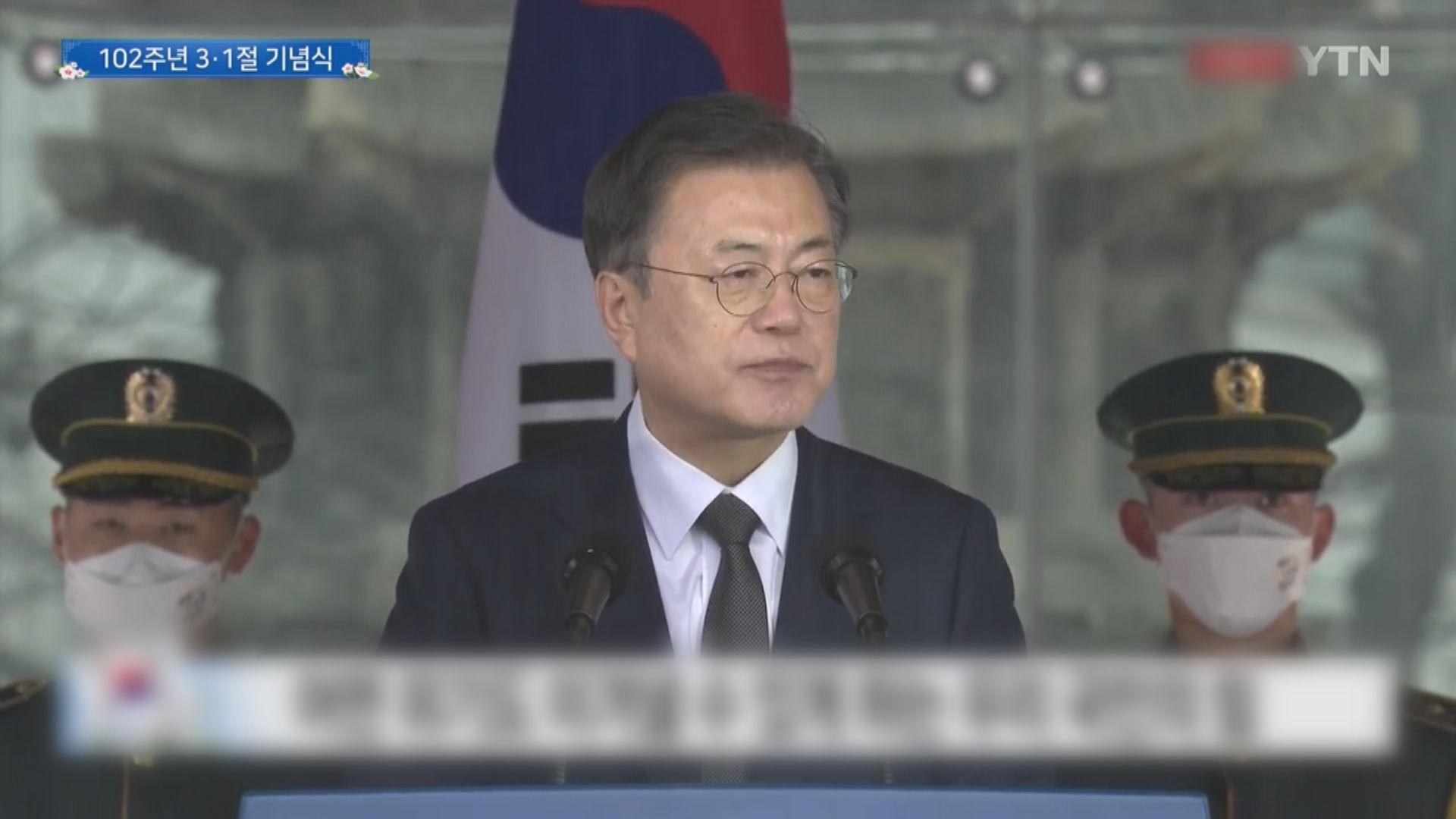 文在寅:南韓準備好隨時與日本對話