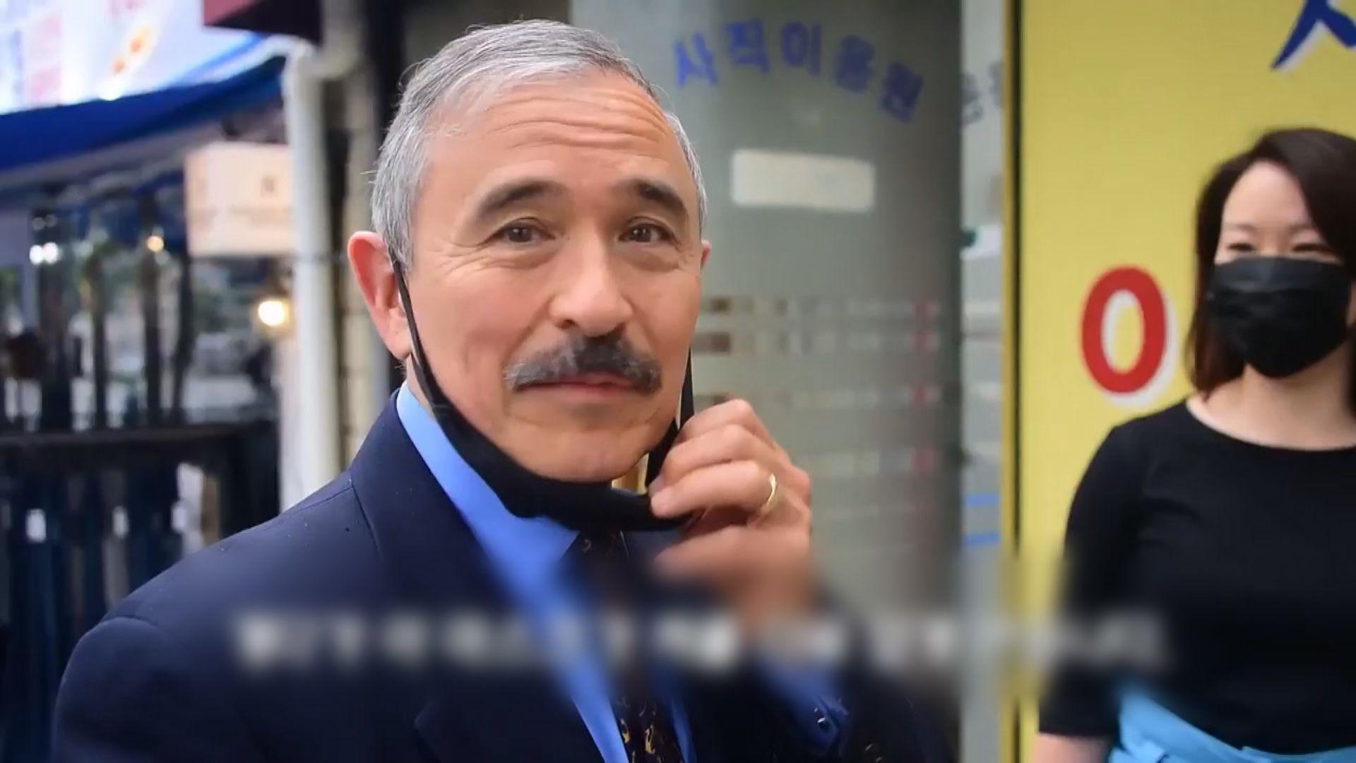 美國駐韓大使刮走具爭議鬍子