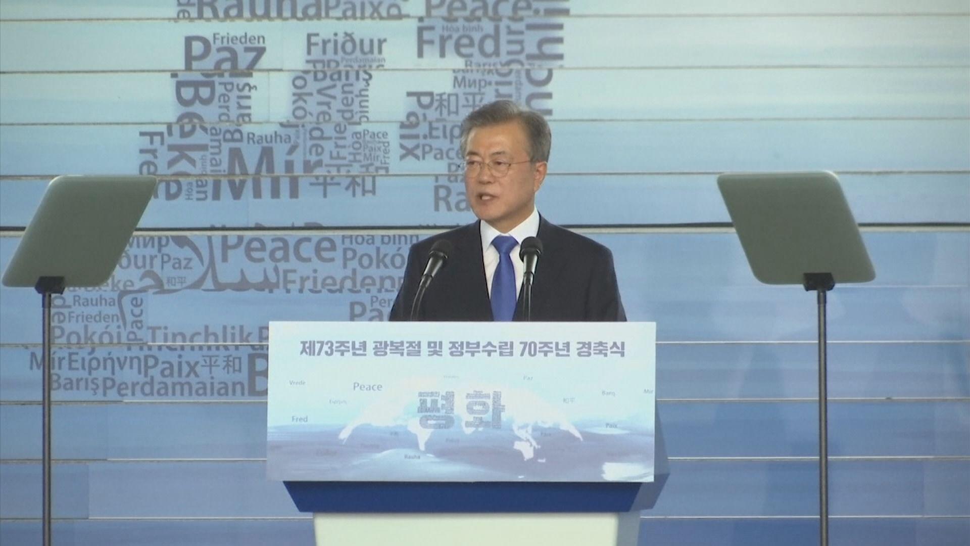 文在寅擬設立南北韓跨境經濟特區