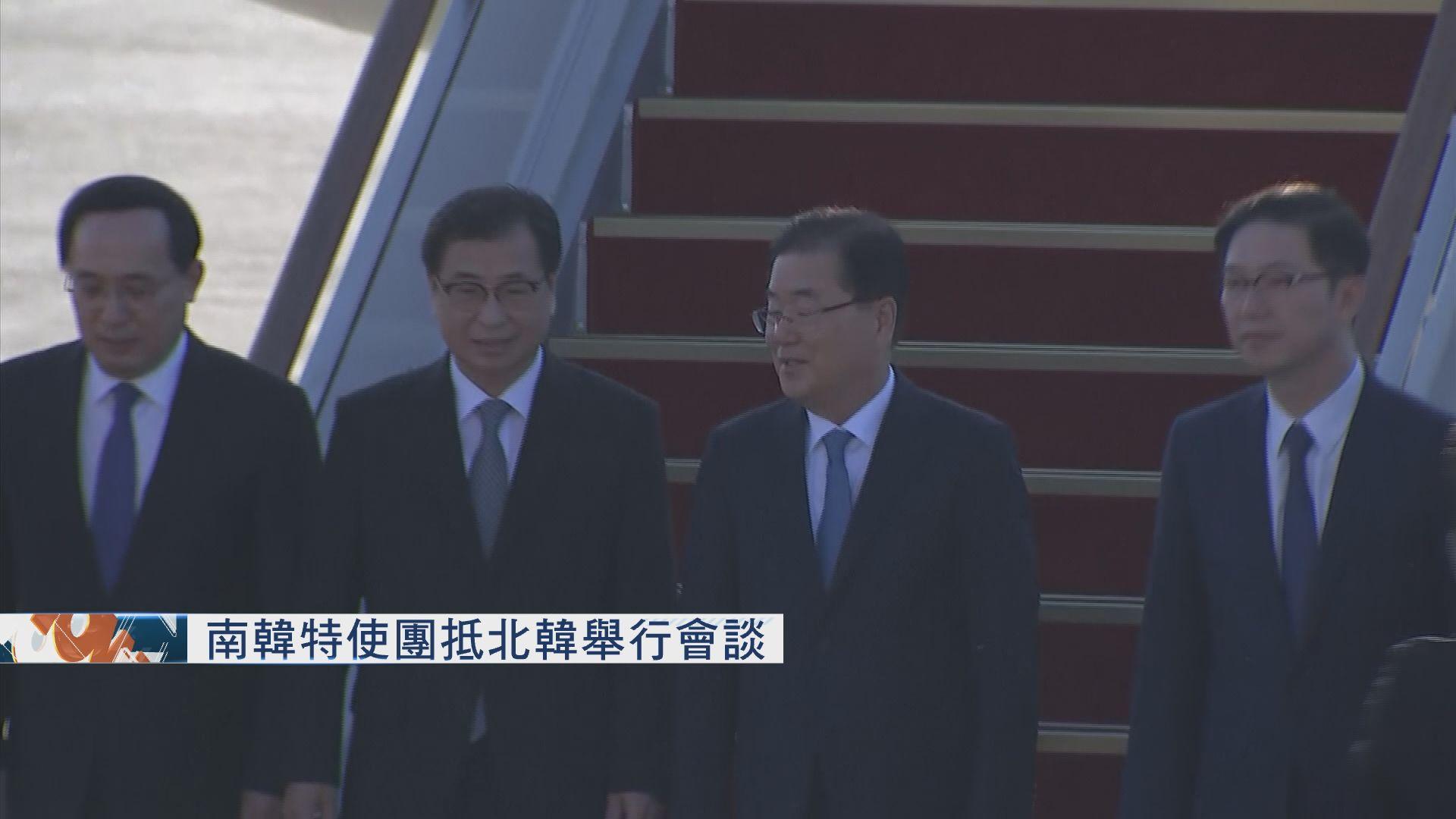 南韓特使團抵北韓舉行會談