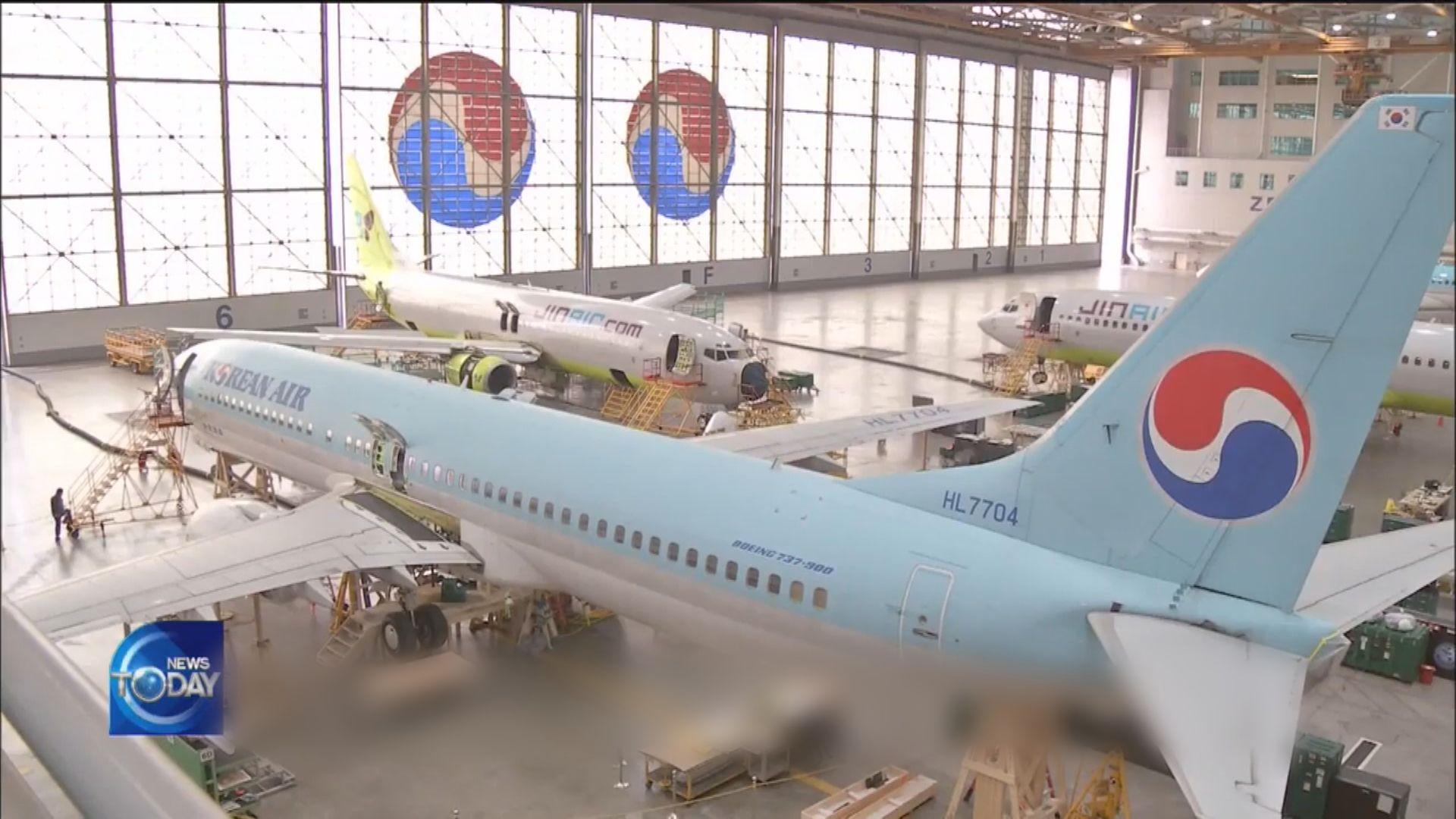 南韓13架波音737NG飛機現裂紋須停飛