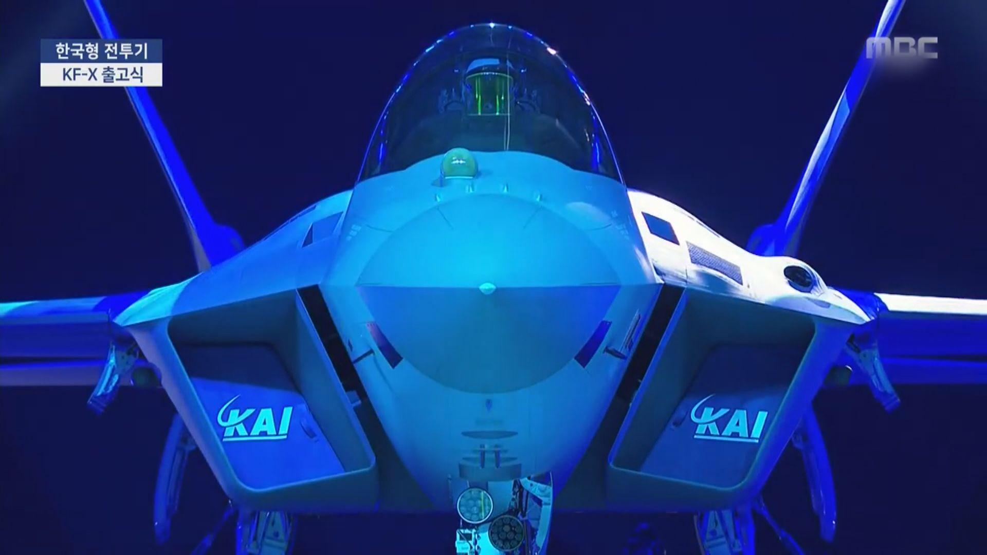 南韓新一代戰機KF-X首度亮相 料明年試飛