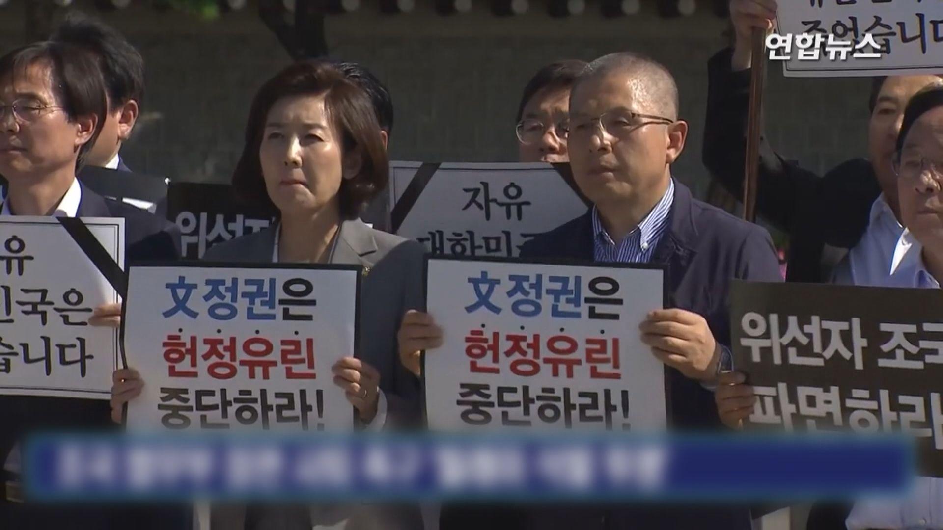 南韓在野黨議員剃髮要求曹國下台