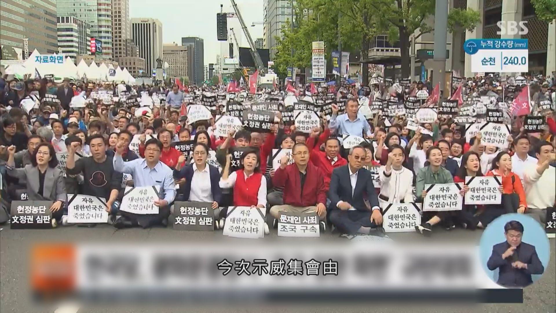 南韓民眾集會示威要求法務部長下台