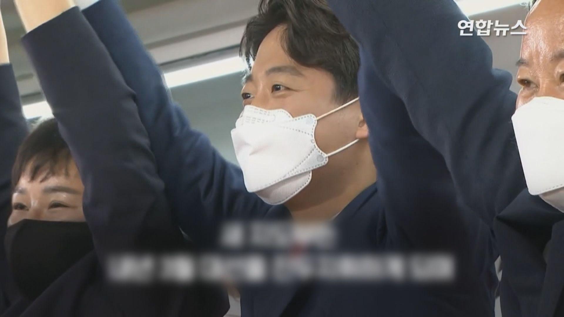 36歲李俊錫當選南韓最大在野黨魁 為南韓史上最年輕