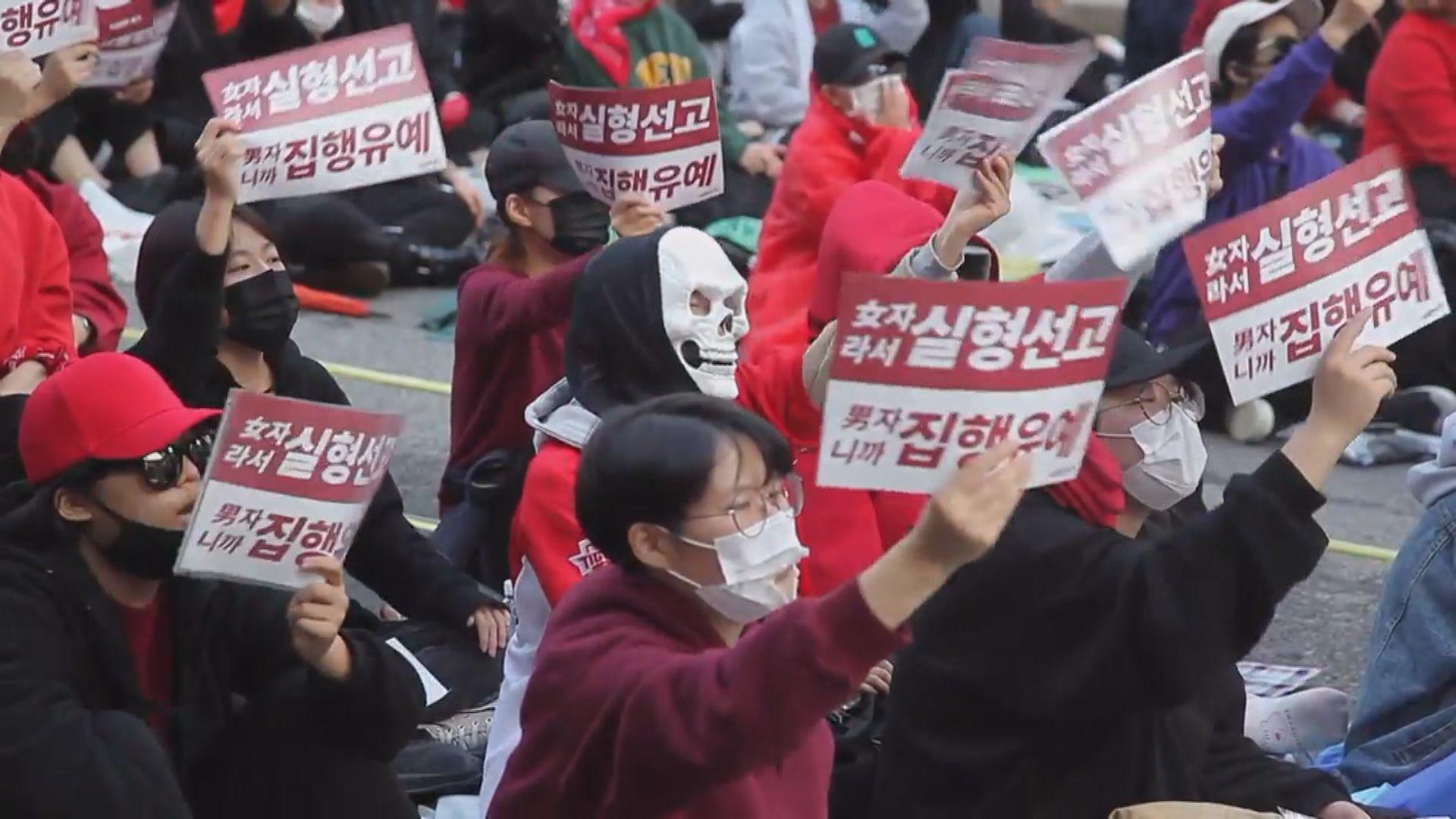 南韓首爾有婦女示威抗議當局遏止偷拍不力