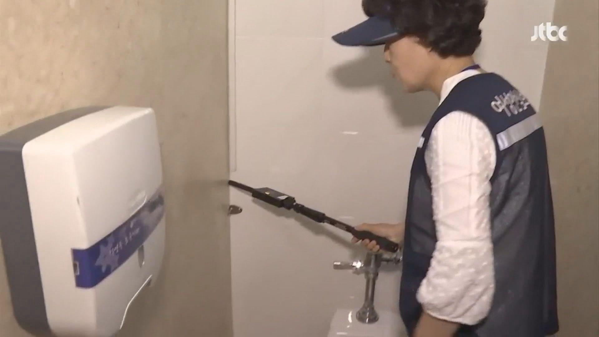 南韓首爾政府將加強打擊公廁偷拍