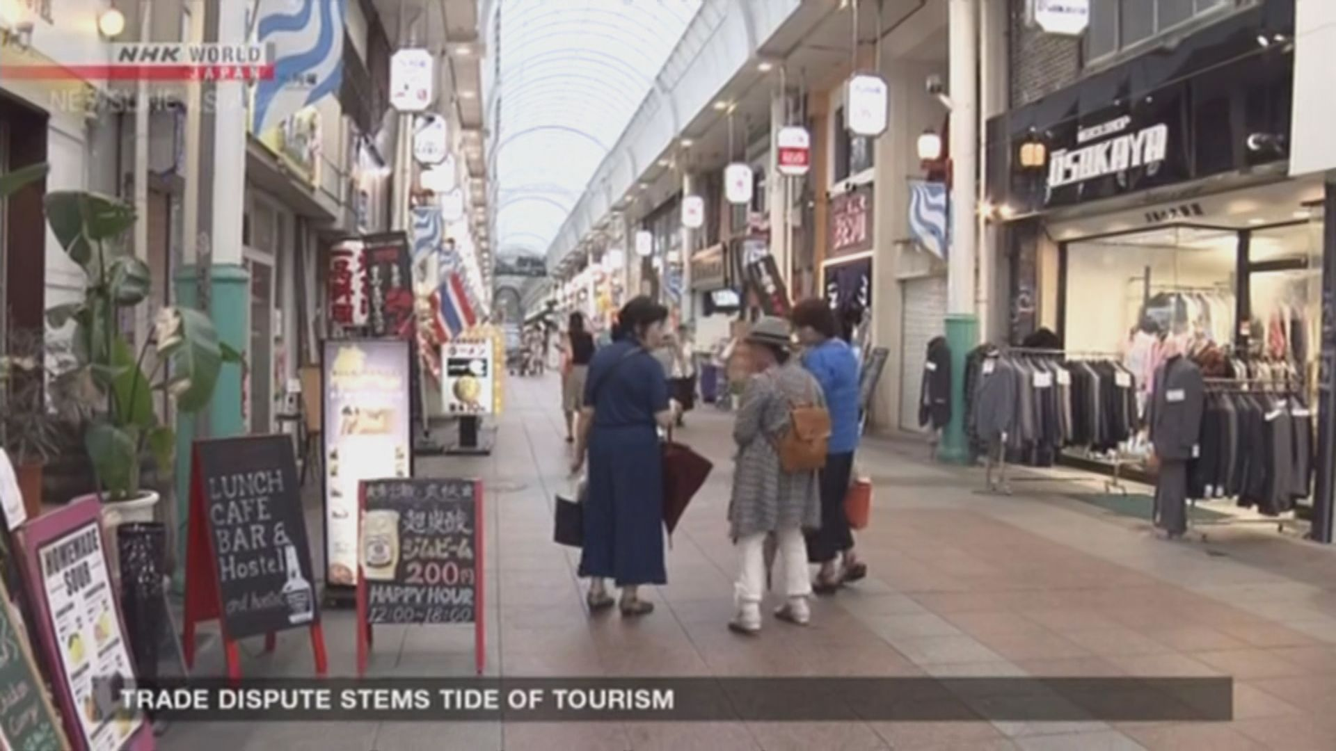 日韓關係惡化福岡旅遊業受影響