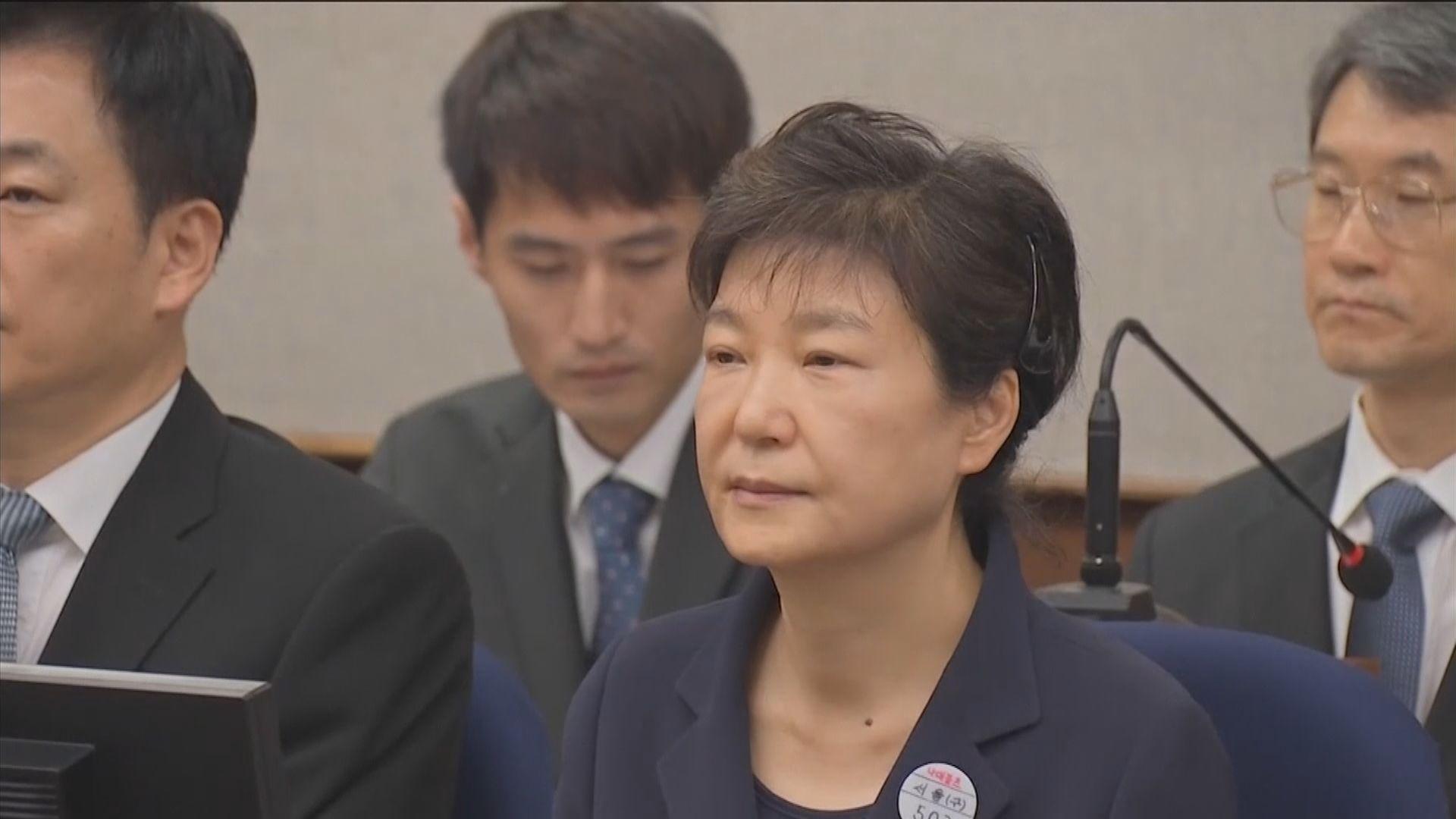 朴槿惠親信干政案重審判監20年