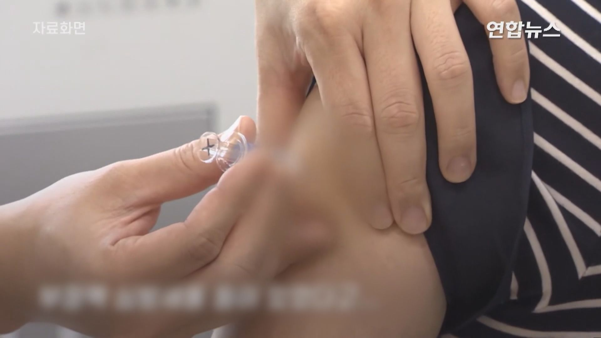 南韓九人接種流感疫苗後死亡 當局未發現兩者有關
