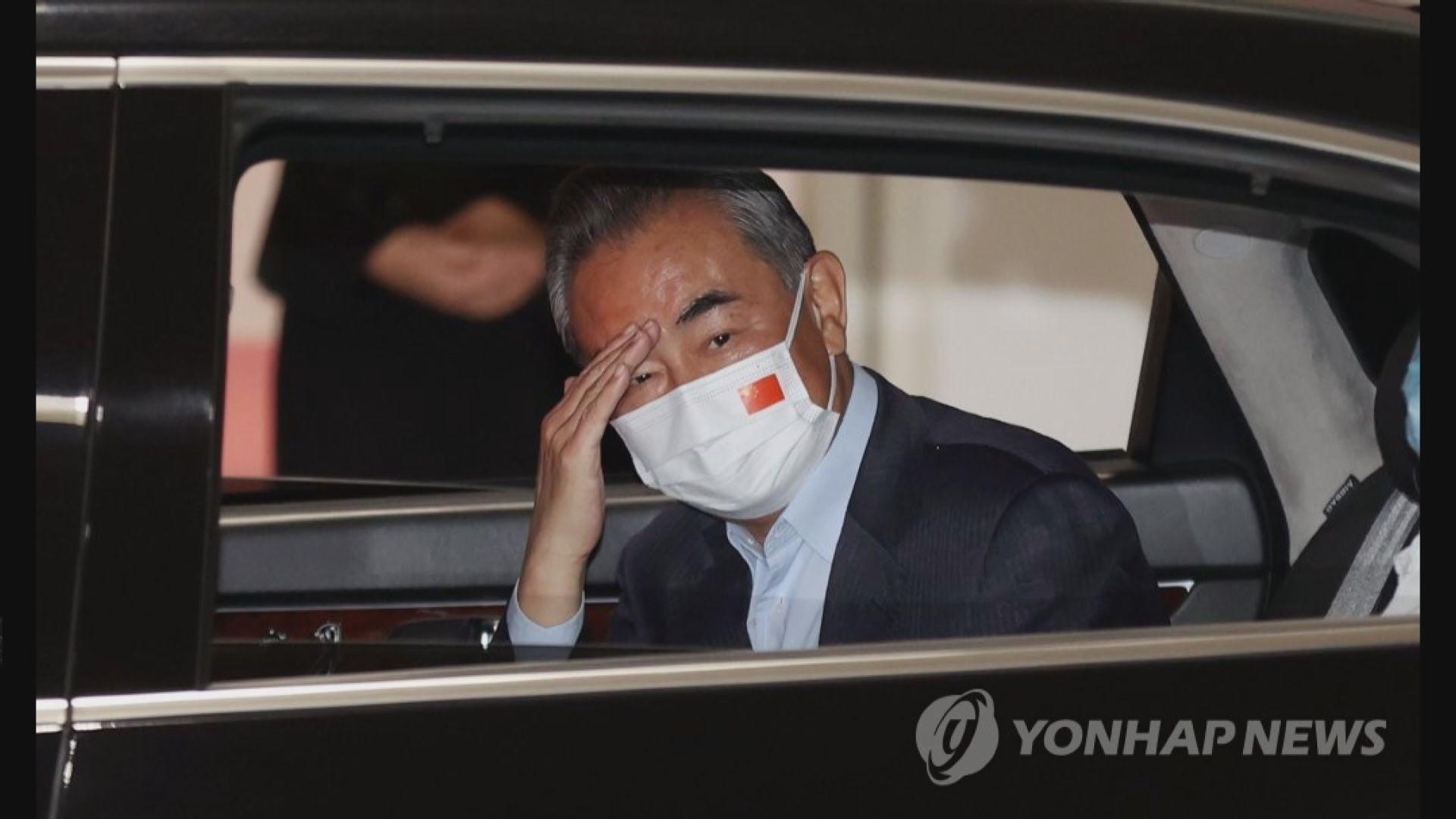 王毅轉抵南韓訪問