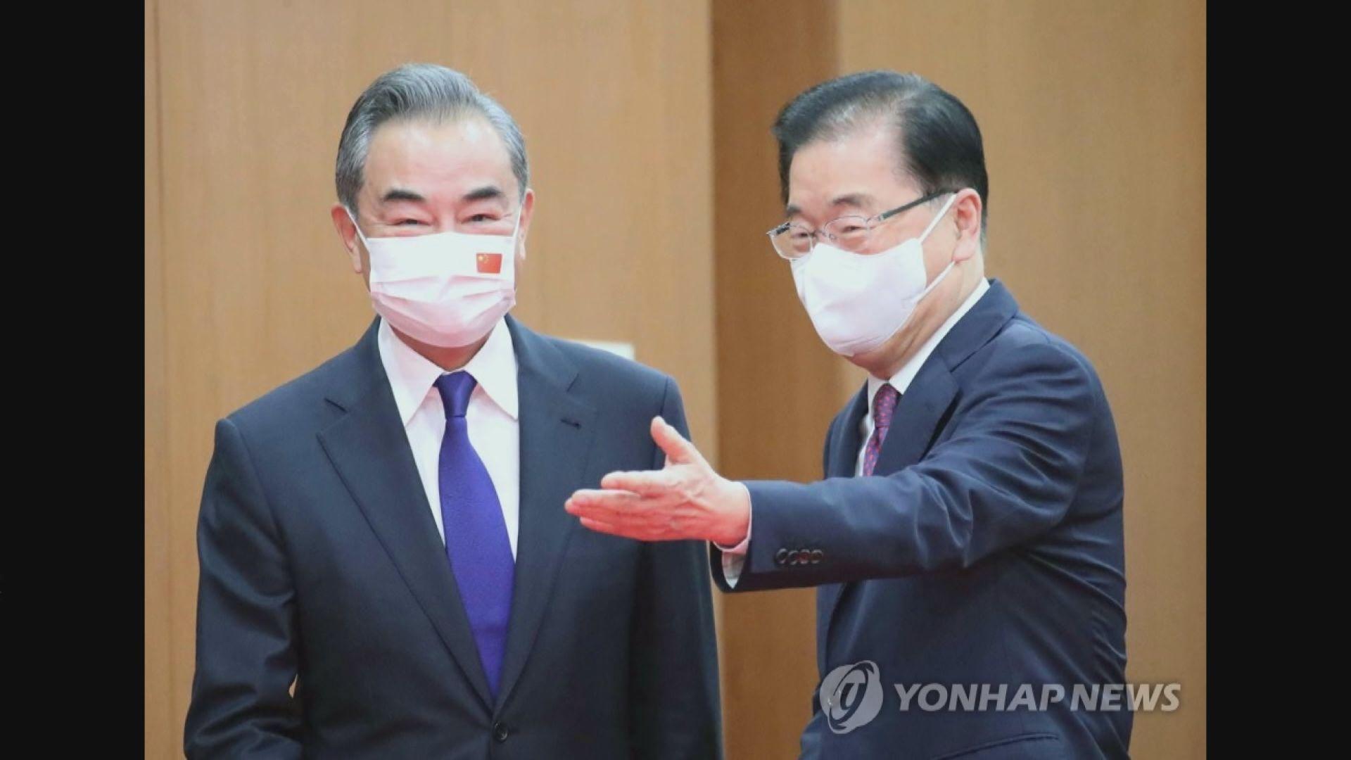 王毅晤鄭義溶 強調發展中韓關係的重要性